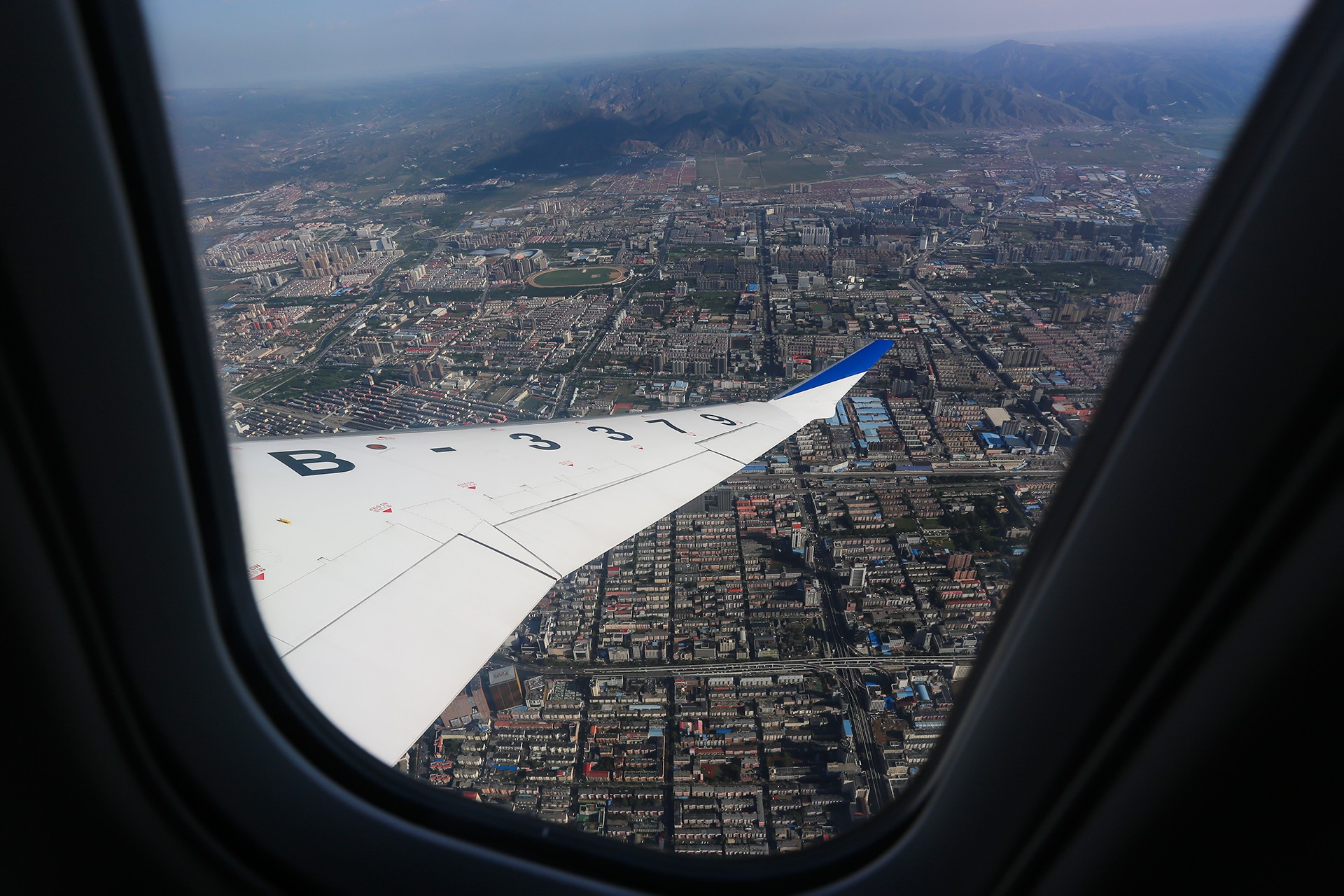 Re:[原创][NZH]。。。满洲里。。。 BOMBARDIER CRJ900NG B-3379