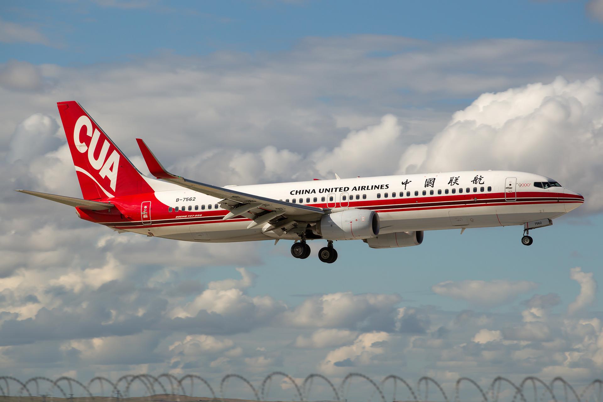 Re:[原创][NZH]。。。满洲里。。。 BOEING 737-800 B-7562 中国满洲里西郊机场