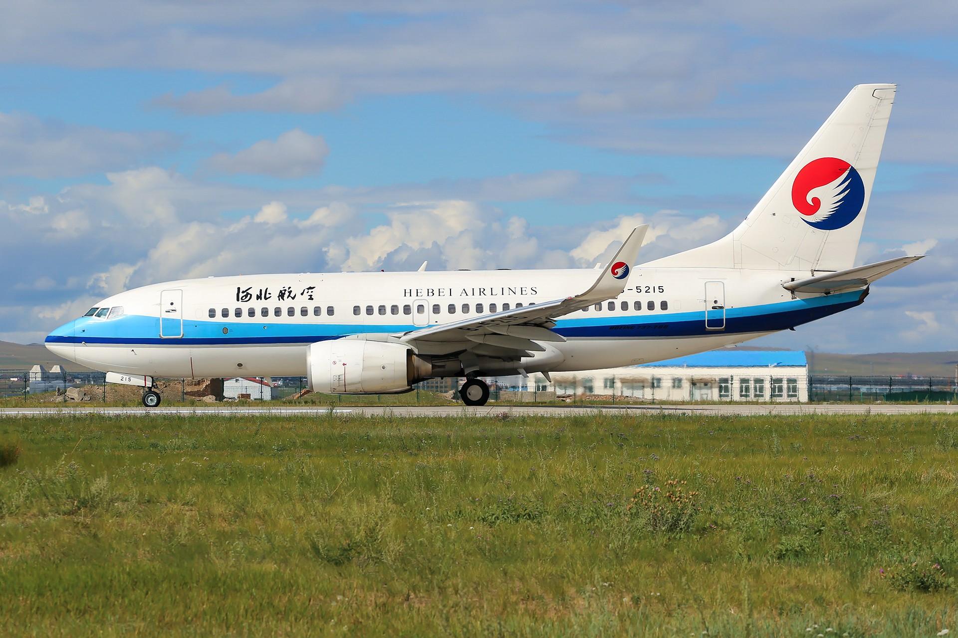 Re:[原创][NZH]。。。满洲里。。。 BOEING 737-700 B-5215 中国满洲里西郊机场