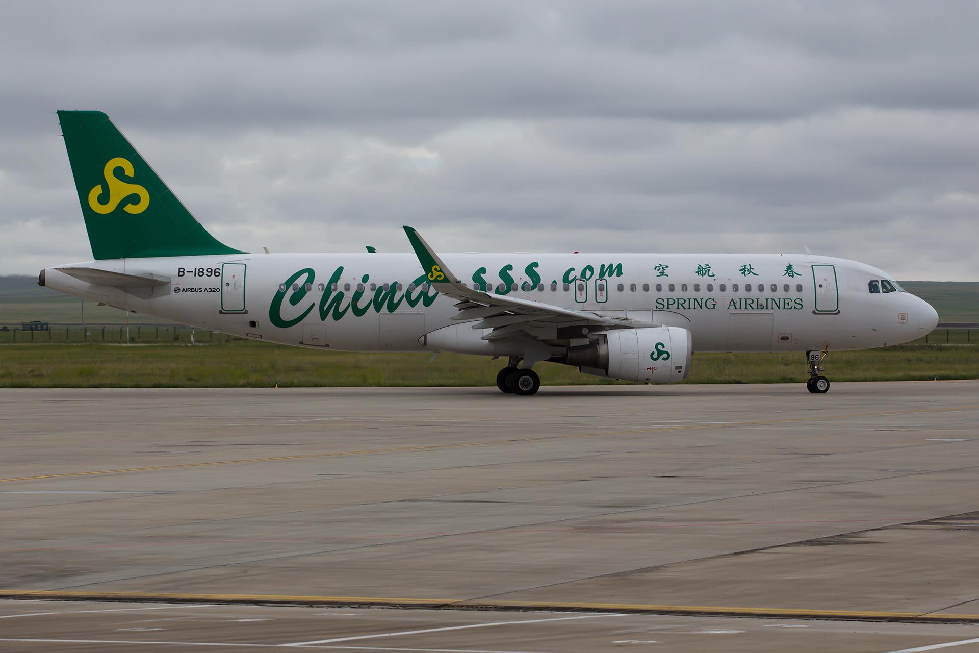 Re:[原创][NZH]。。。满洲里。。。 AIRBUS A320-200 B-1896 中国满洲里西郊机场
