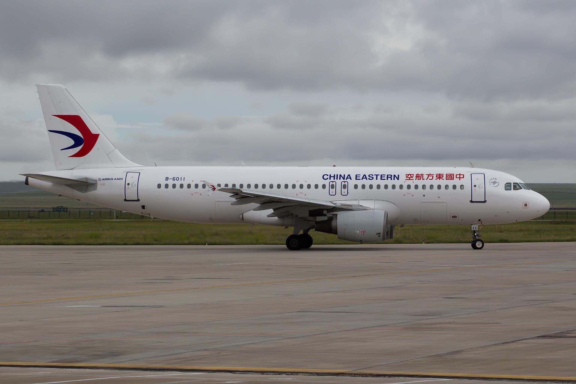 Re:[原创][NZH]。。。满洲里。。。 AIRBUS A320-200 B-6011 中国满洲里西郊机场