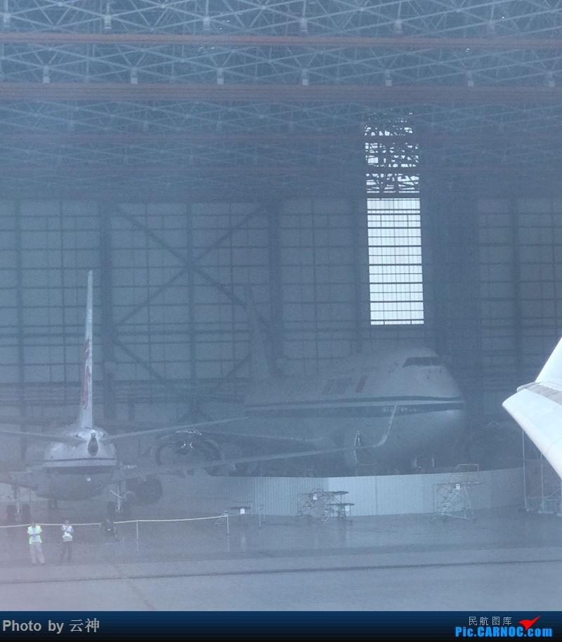 Re:[讨论]B-2479恢复飞行?!