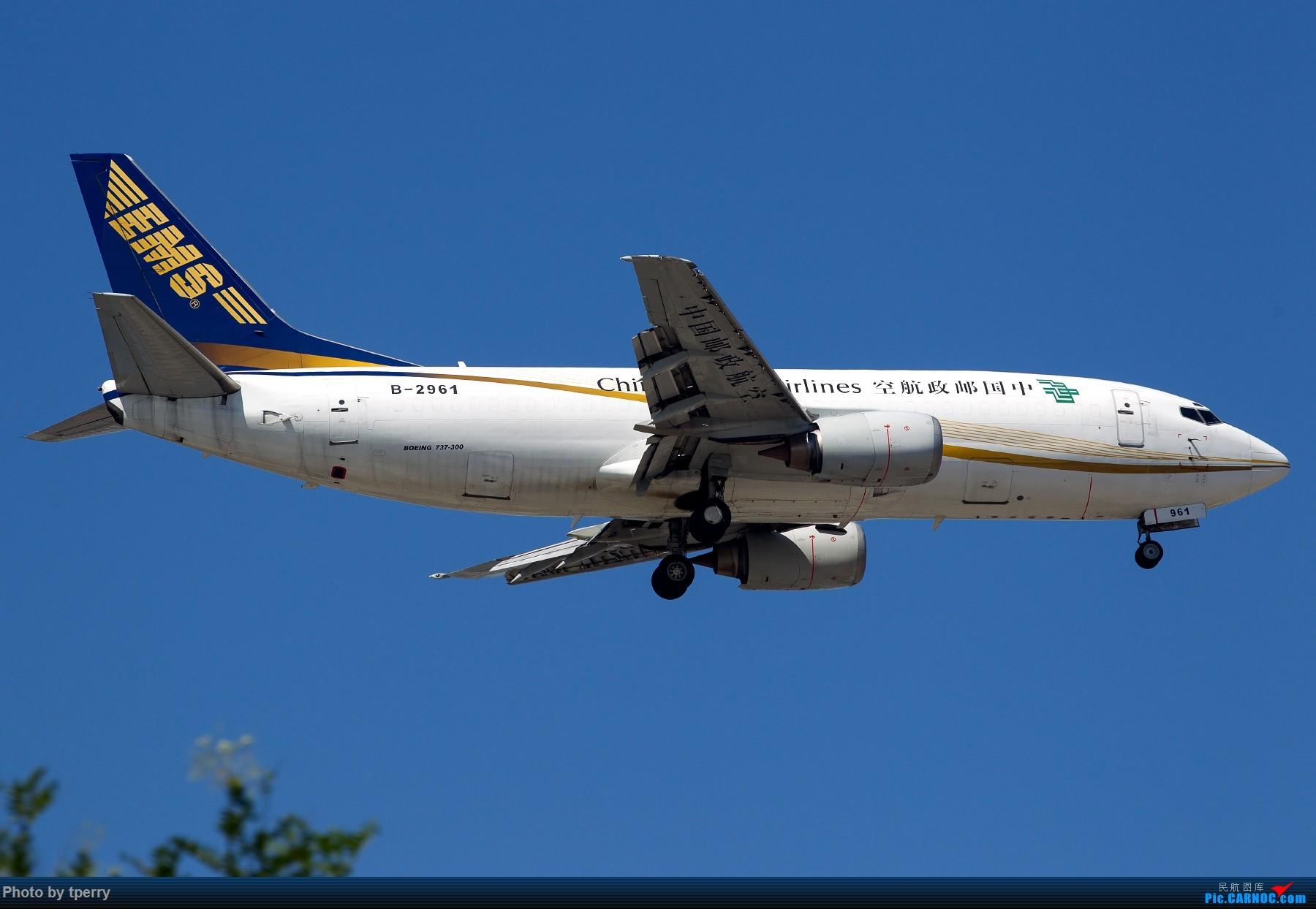 Re:[原创]【1800大图】蓝天来好货的机会可真不多 关键词:汉莎拜仁 米老鼠 达美天合 BOEING 737-300 B-2961 中国北京首都国际机场