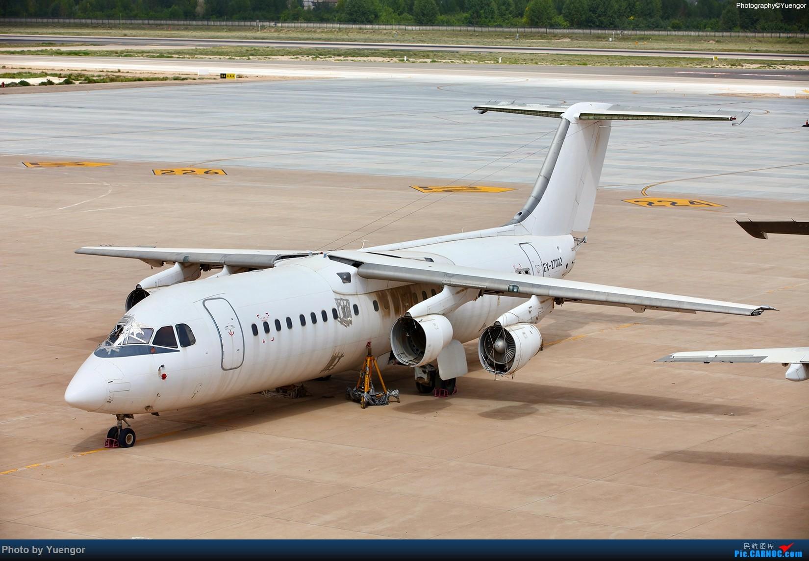 Re:【兰州飞友会】2016LHW本场拍机 原谅发图晚 BRITISH AEROSPACE BAE-146 EX-27002 中国兰州中川国际机场
