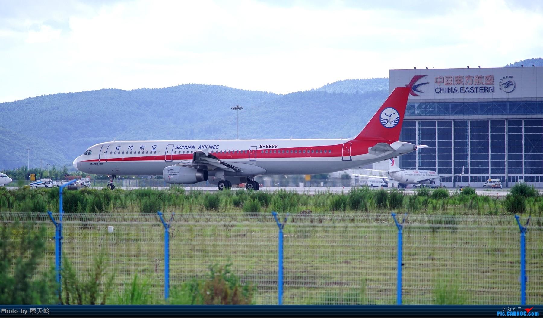 [原创]kmg 长水东跑道 AIRBUS A321-200 B-6899 中国昆明长水国际机场