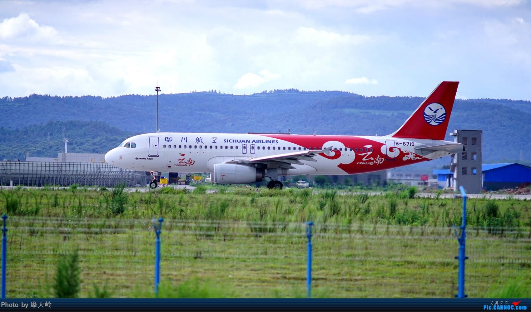 Re:[原创]kmg 长水东跑道 AIRBUS A320-200 B-6719 中国昆明长水国际机场
