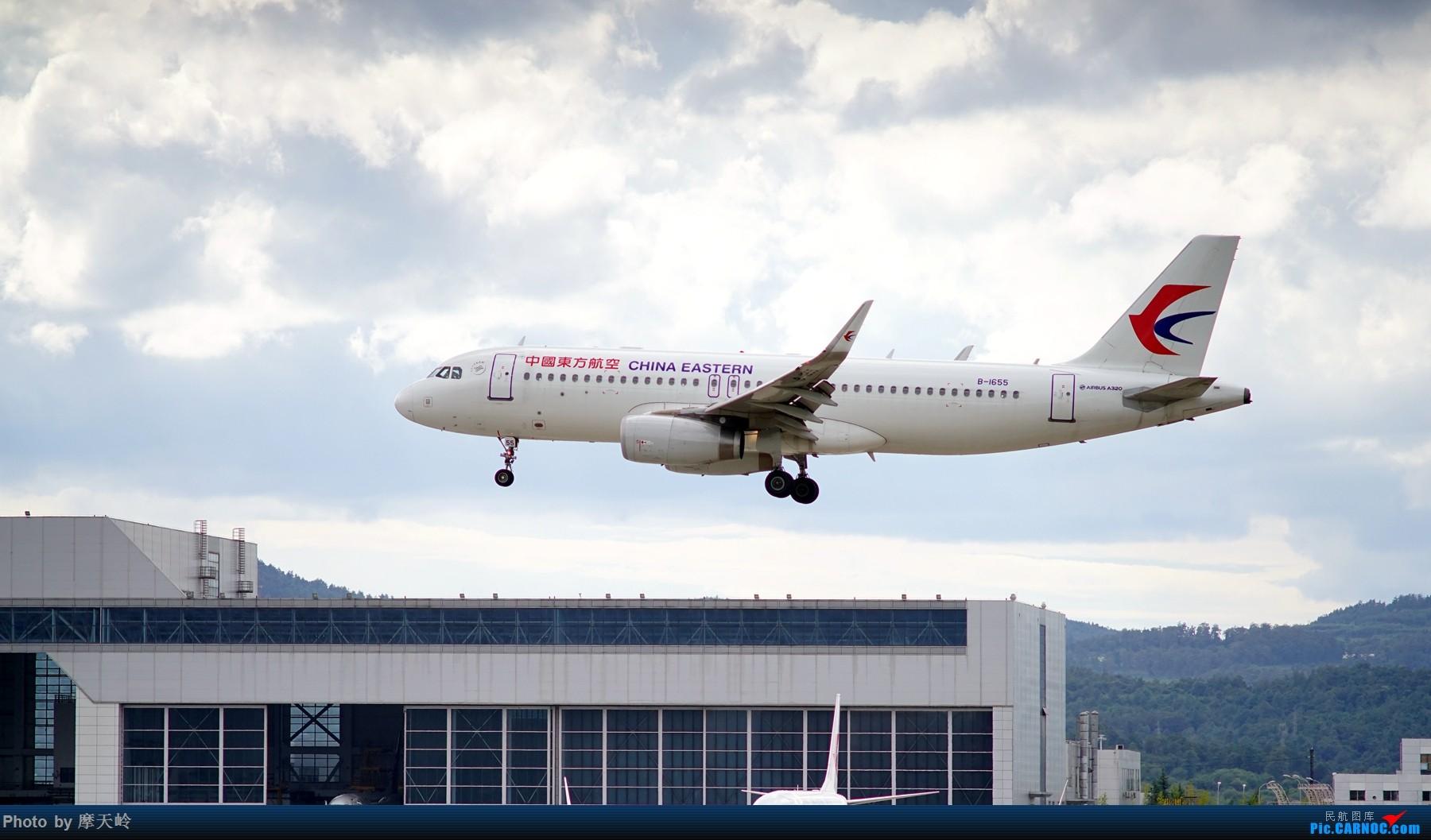 Re:[原创]kmg 长水东跑道 AIRBUS A320-200 B-1655 中国昆明长水国际机场