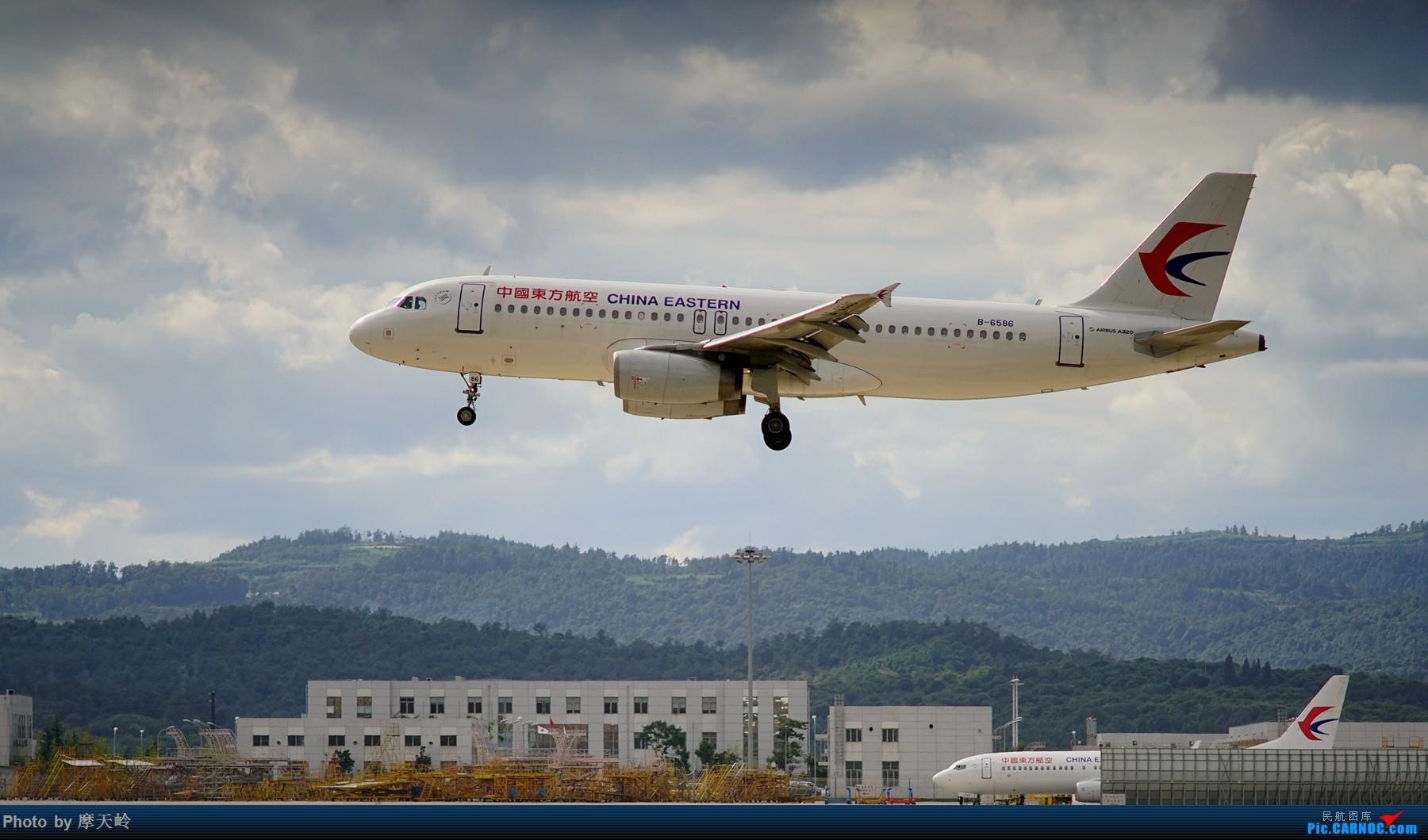 Re:[原创]kmg 长水东跑道 AIRBUS A320-200 B-6586 中国昆明长水国际机场