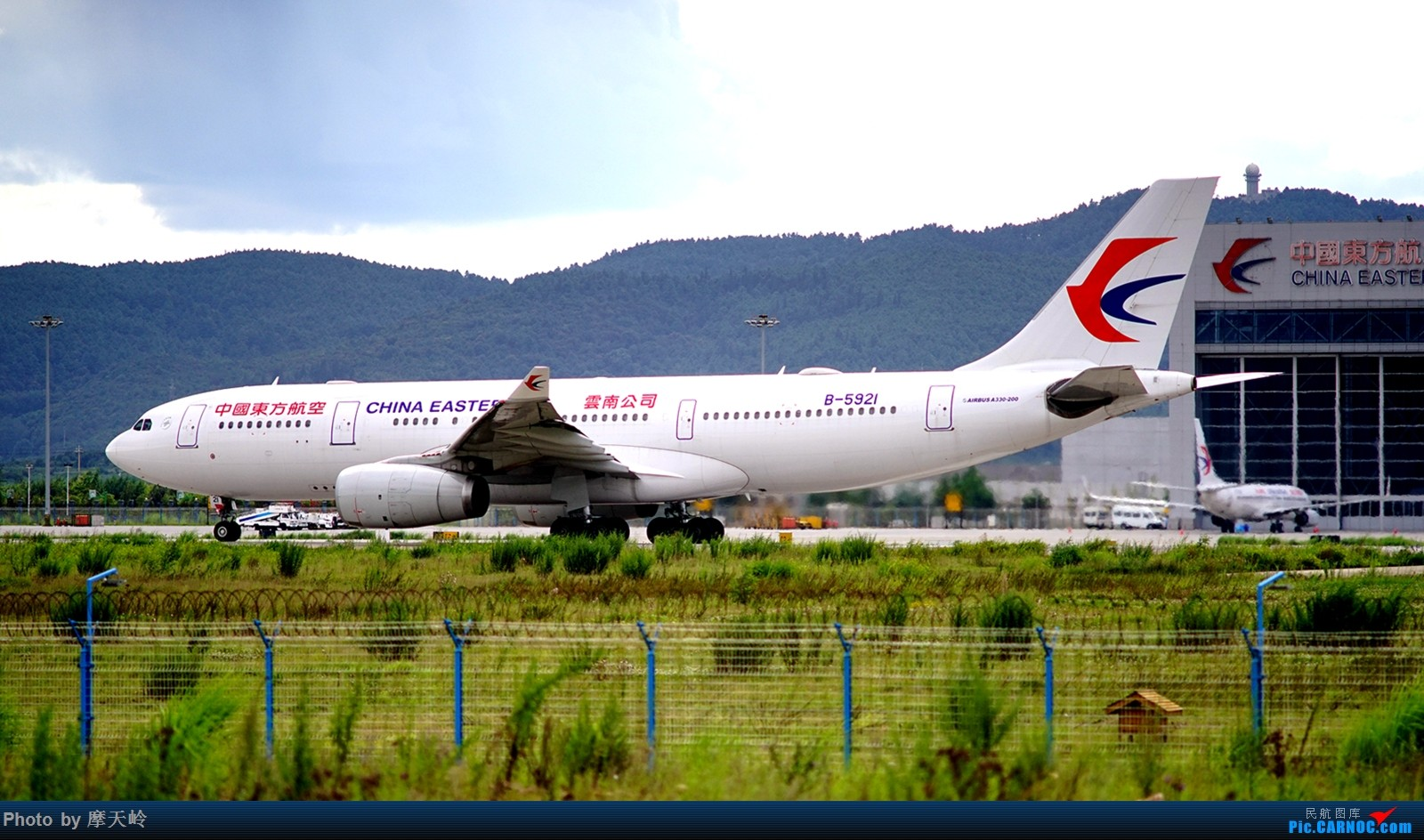 Re:[原创]kmg 长水东跑道 AIRBUS A330-200 B-5921 中国昆明长水国际机场