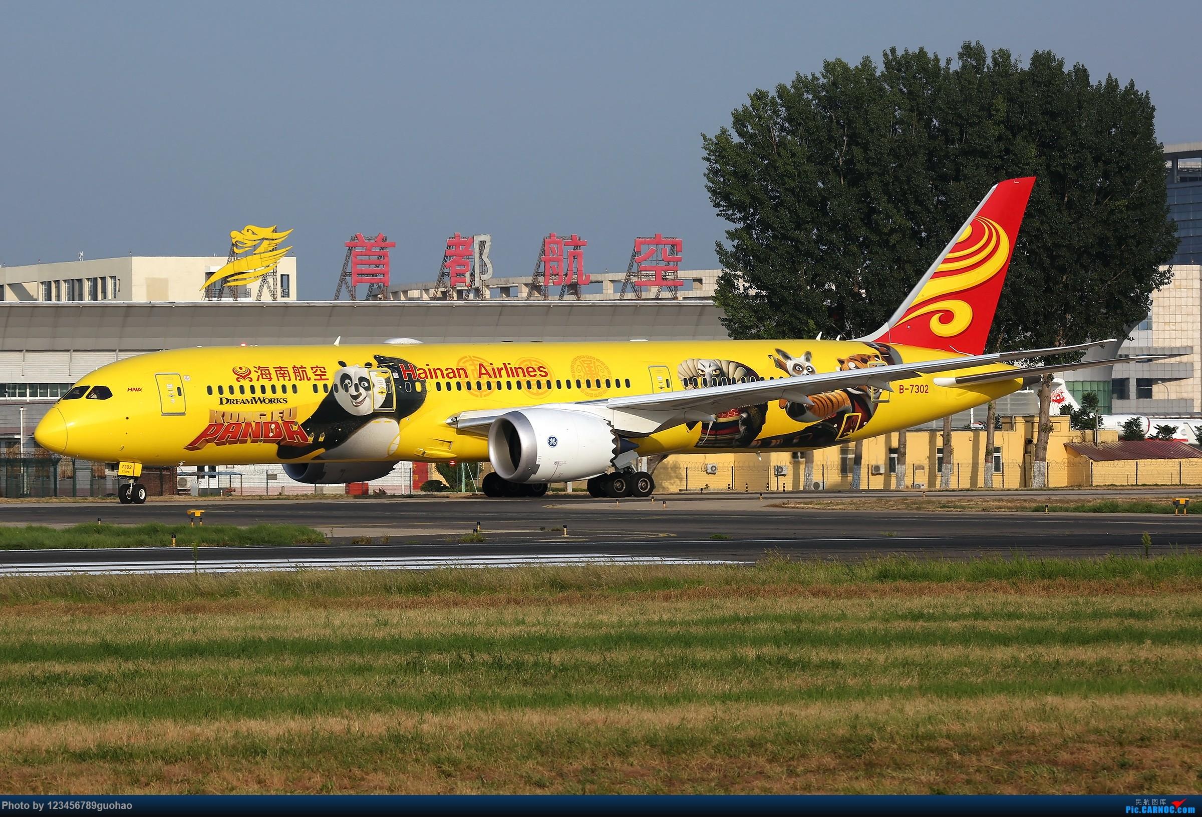 三张熊三 BOEING 787-9 B-7302 北京首都国际机场