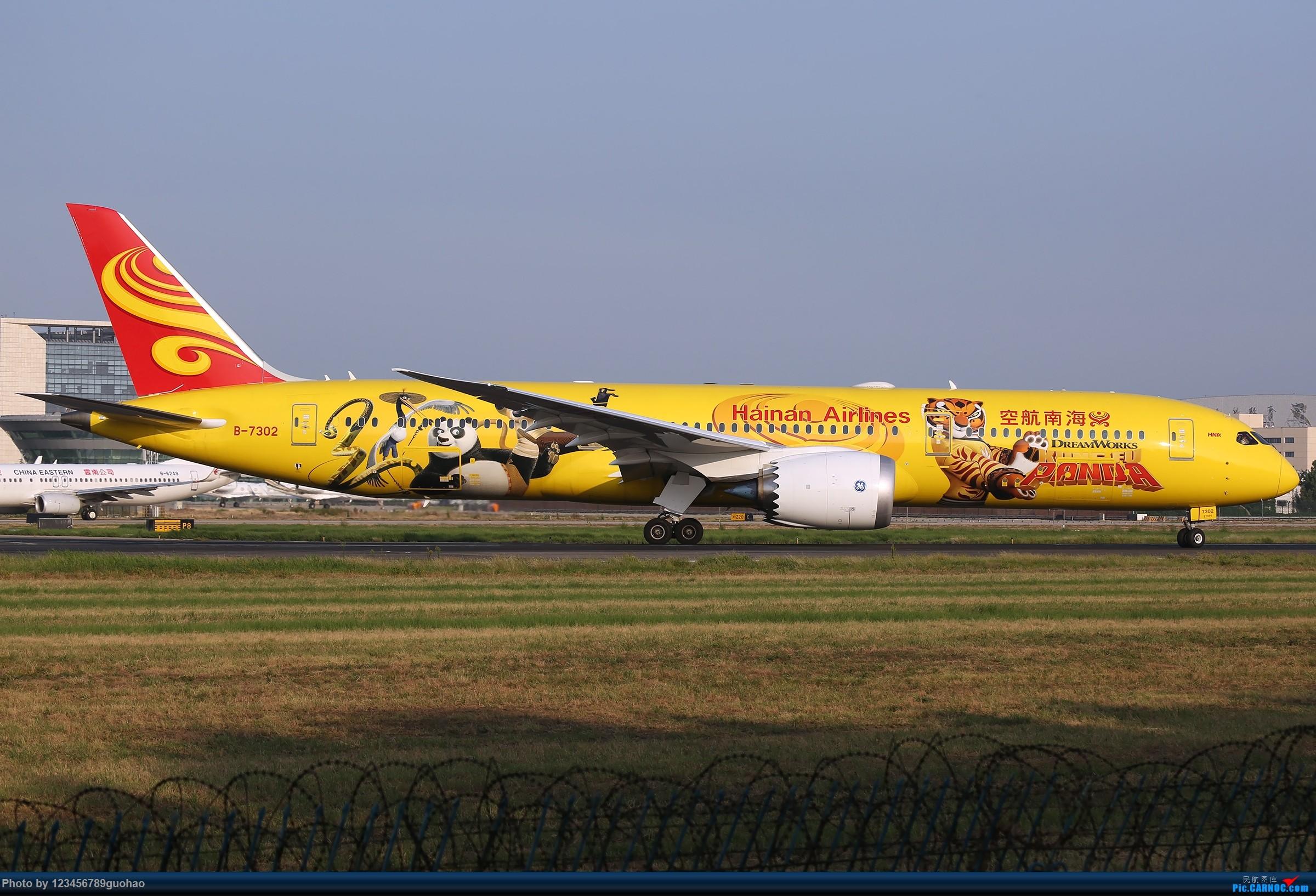 Re:[原创]三张熊三 BOEING 787-9 B-7302 北京首都国际机场