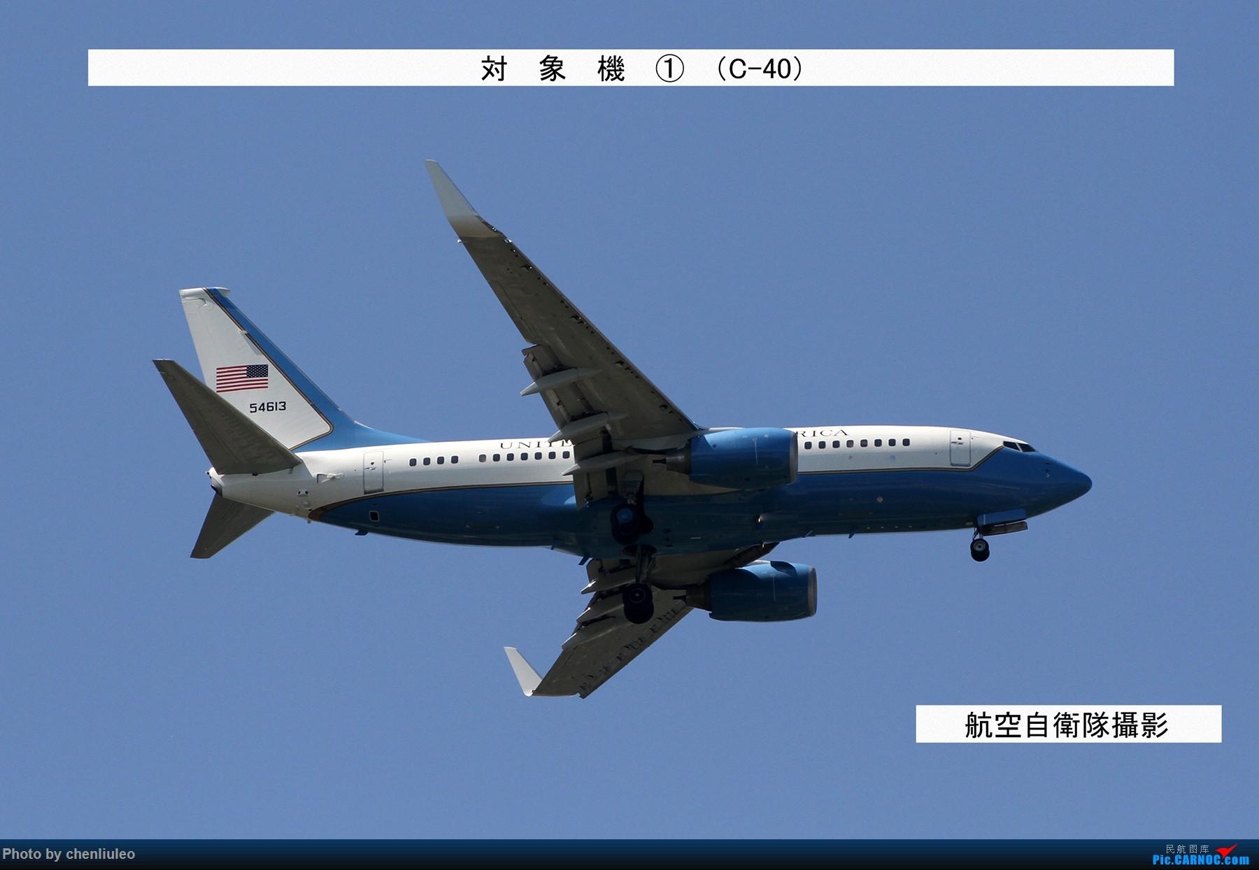 【北美飞友会】本来是去等西南航空的新加州一号彩绘 结果有意外惊喜 美军C-40C BOEING C-40C 737-7DM 05-4613 美国圣路易斯机场