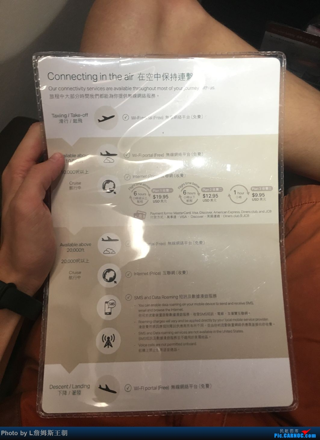 Re:[原创]【厦门飞友】King16:暑期泰国,大马游玩往返升舱。上集(国泰A359飞曼谷,升超经体验) AIRBUS A350-900 B-LRN