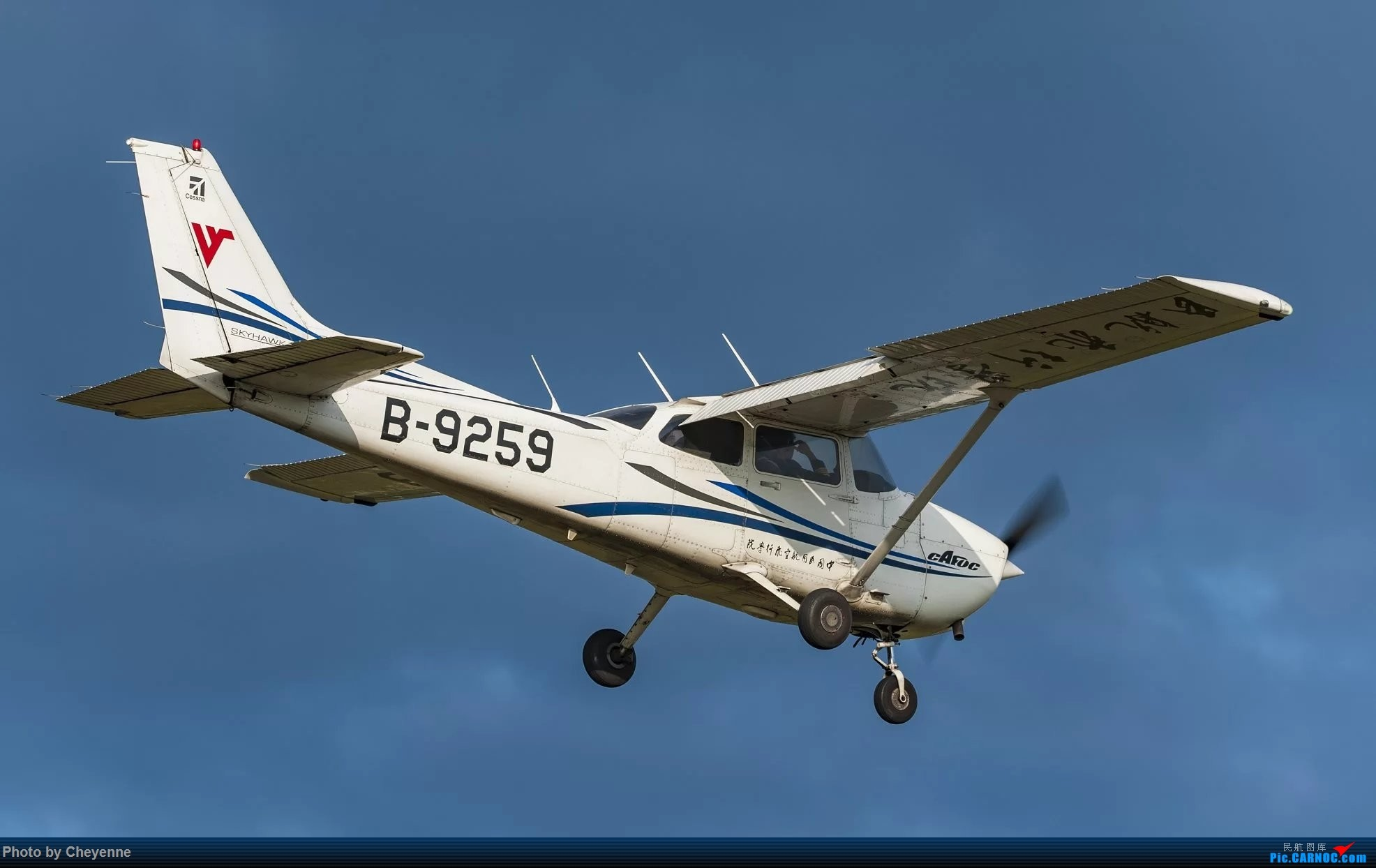 Re:B-9257Cessna 172R