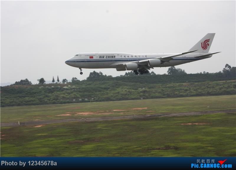 Re:[原创]【CTU】羡慕内场小黄车还有听说CA748来了 BOEING 747-8I B-2480