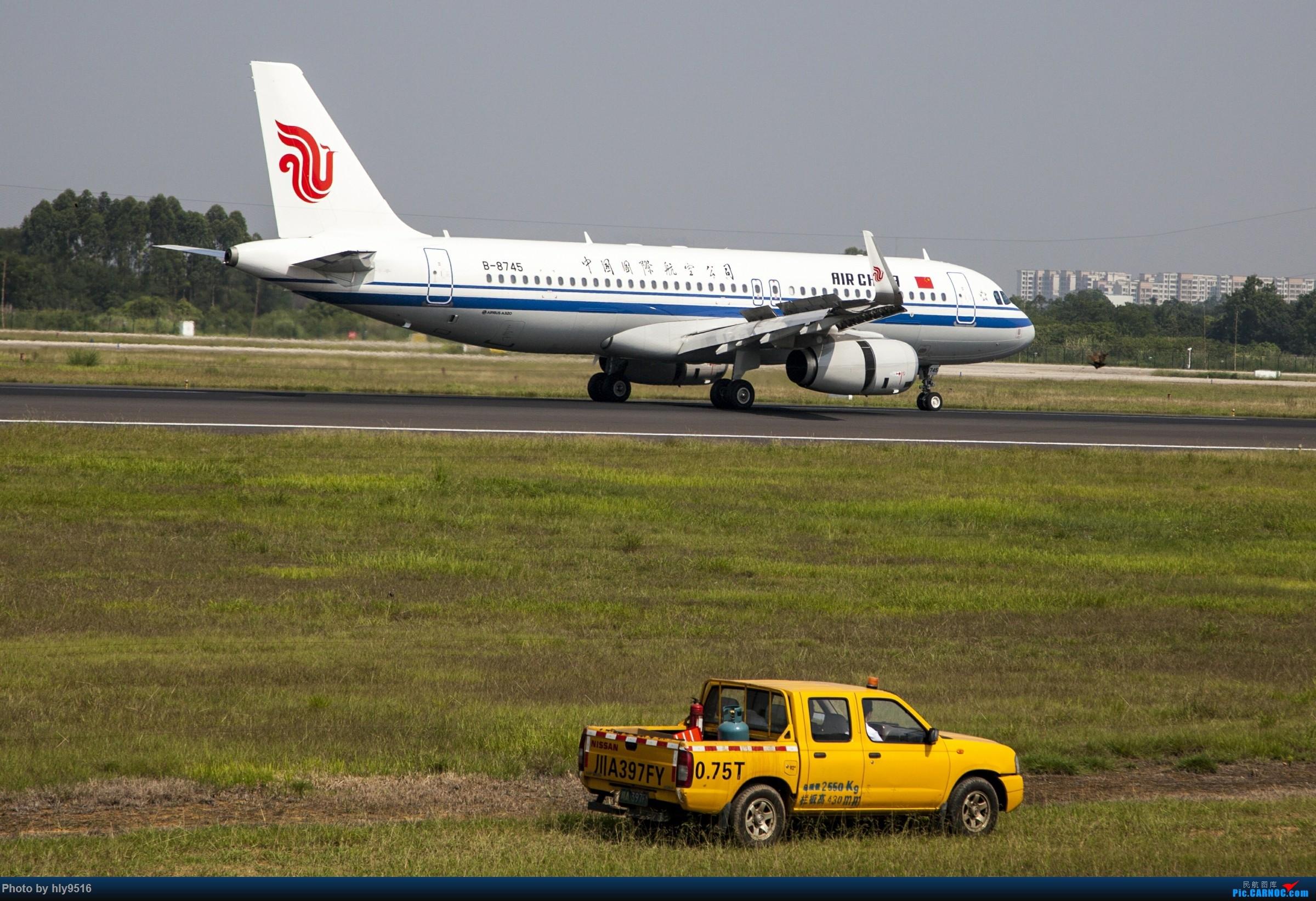 Re:【CTU】羡慕内场小黄车还有听说CA748来了 AIRBUS A320-200 B-8745 中国成都双流国际机场