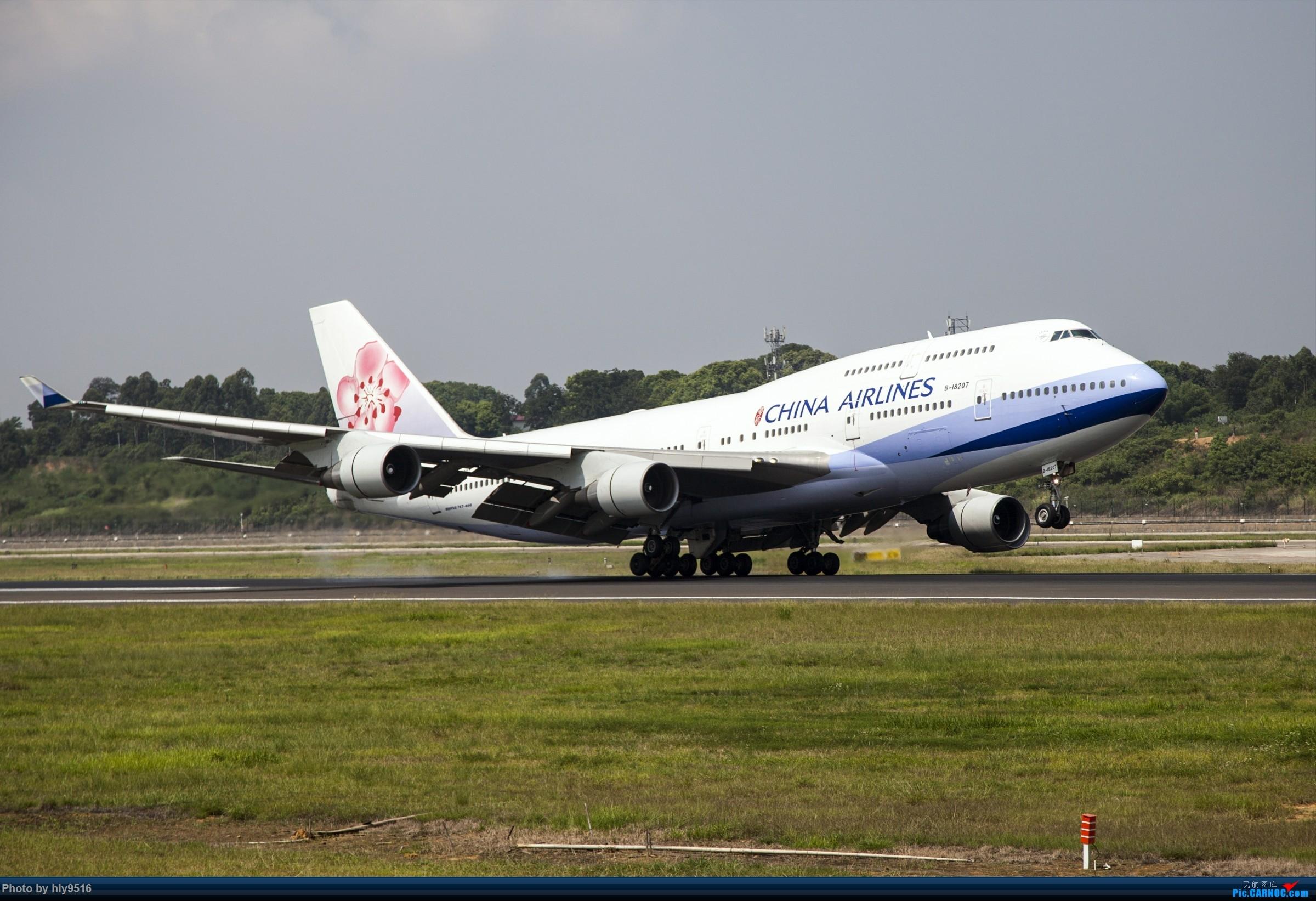 Re:[原创]【CTU】羡慕内场小黄车还有听说CA748来了 BOEING 747-400 B-18207 中国成都双流国际机场