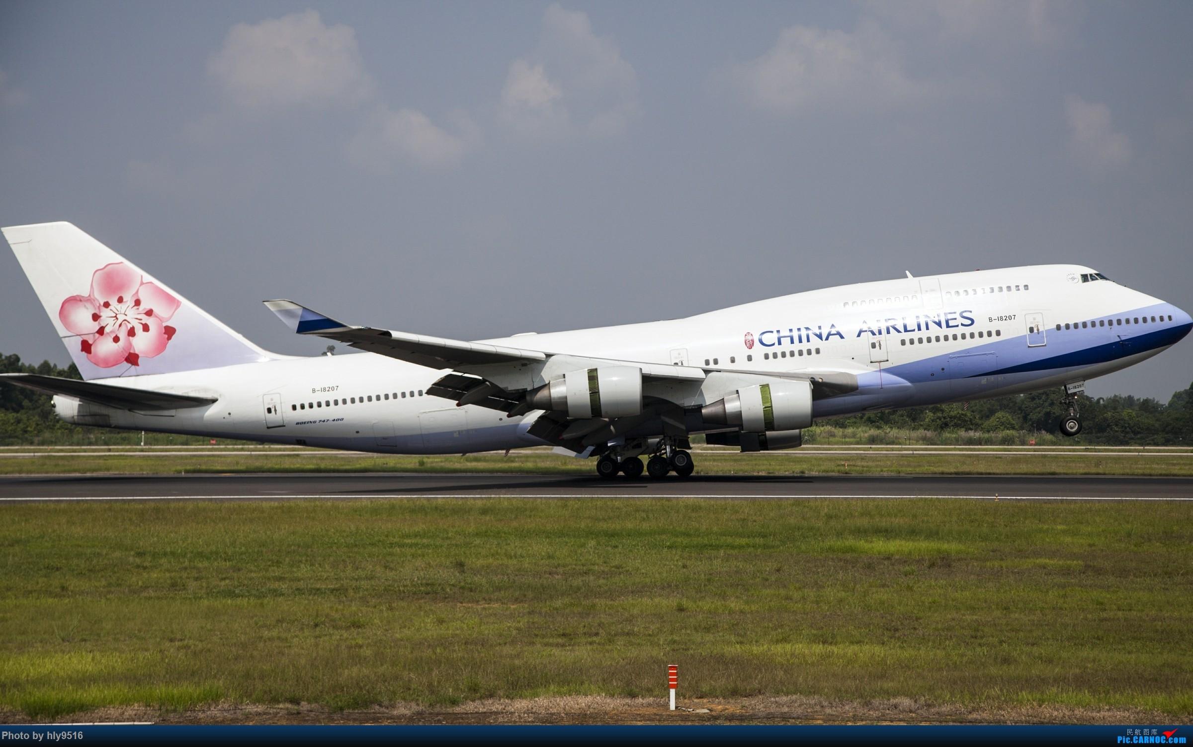 Re:【CTU】羡慕内场小黄车还有听说CA748来了 BOEING 747-400 B-18207 中国成都双流国际机场