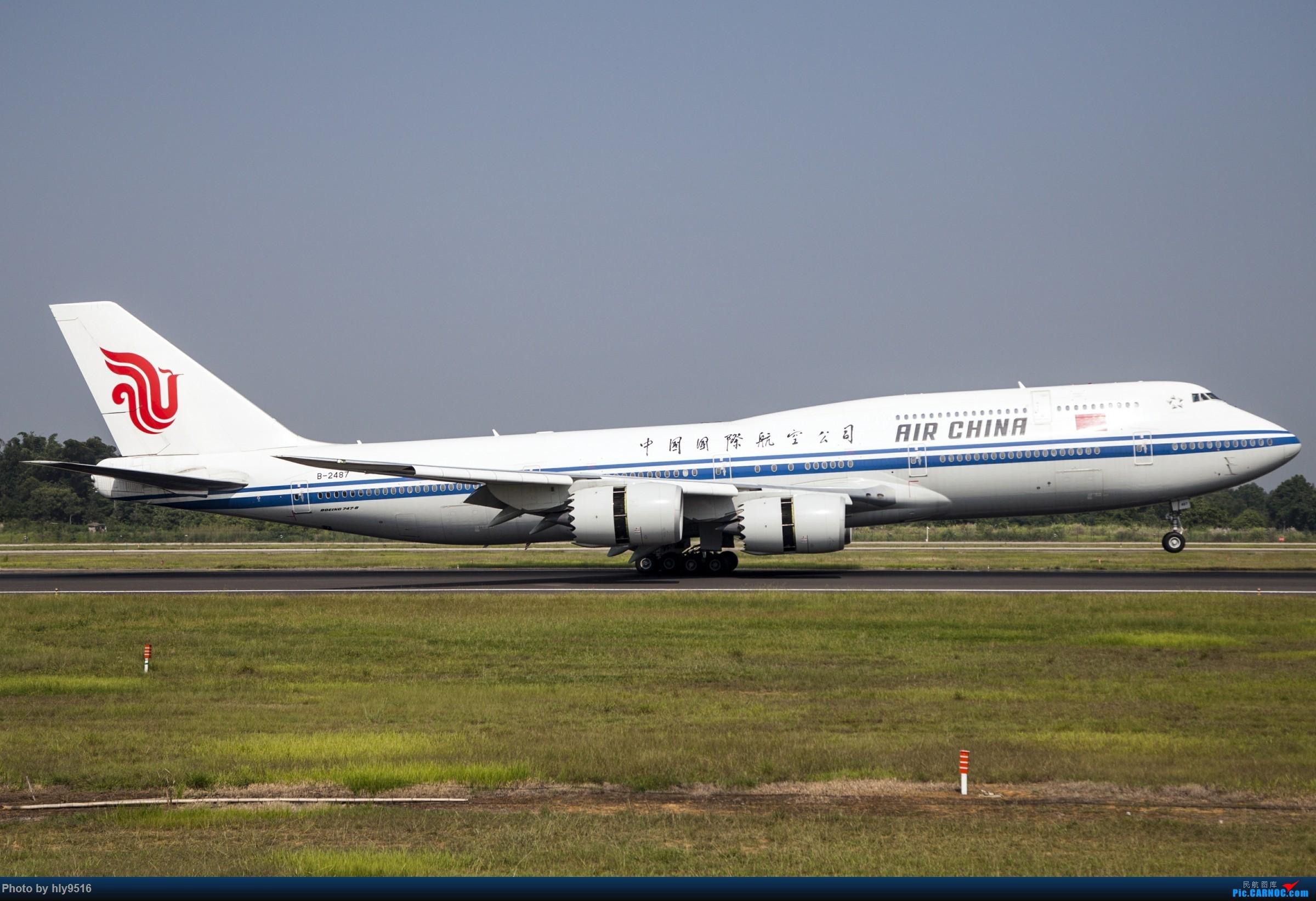 Re:【CTU】羡慕内场小黄车还有听说CA748来了 BOEING 747-8I B-2487 中国成都双流国际机场
