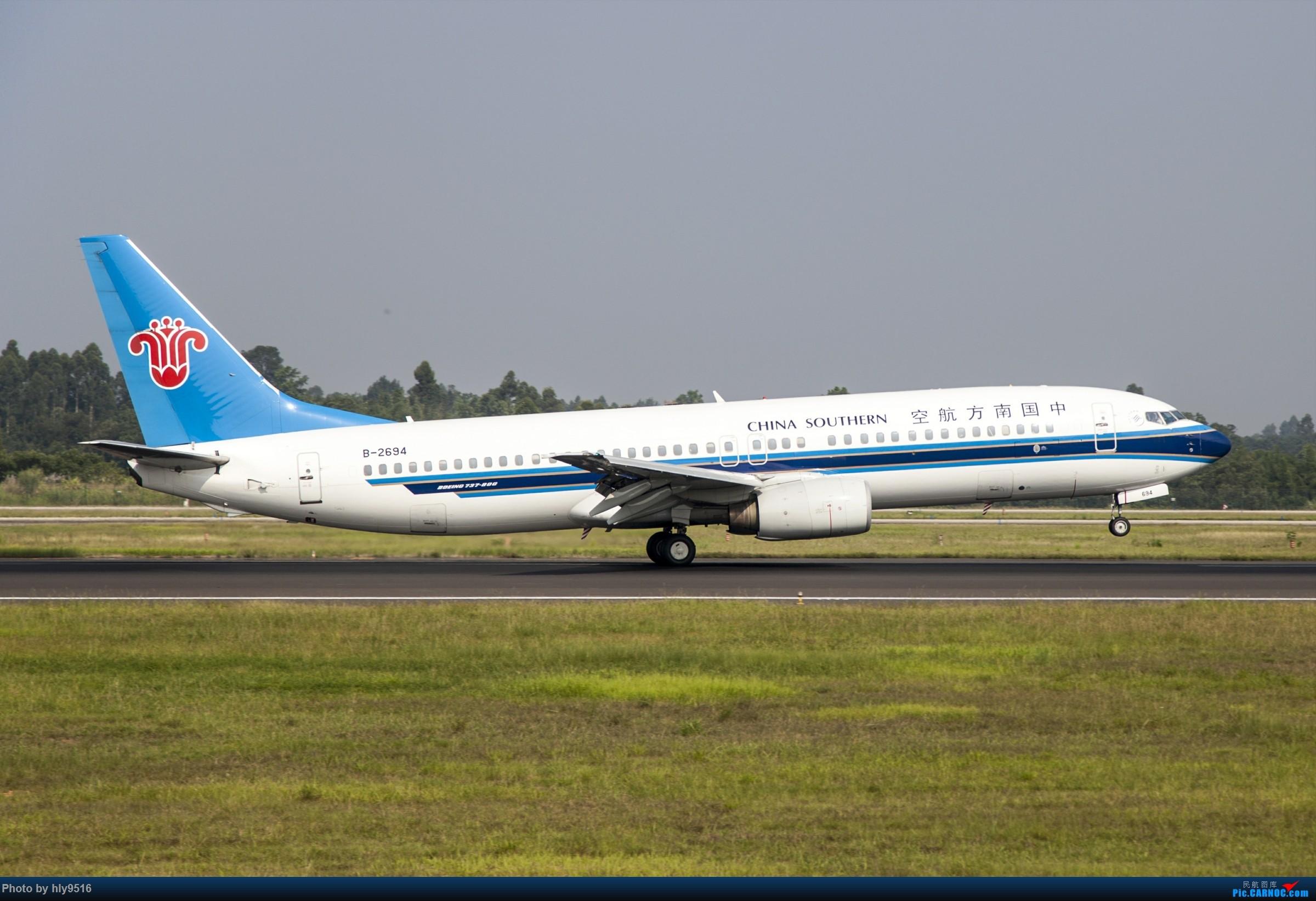 Re:[原创]【CTU】羡慕内场小黄车还有听说CA748来了 BOEING 737-800 B-2694 中国成都双流国际机场