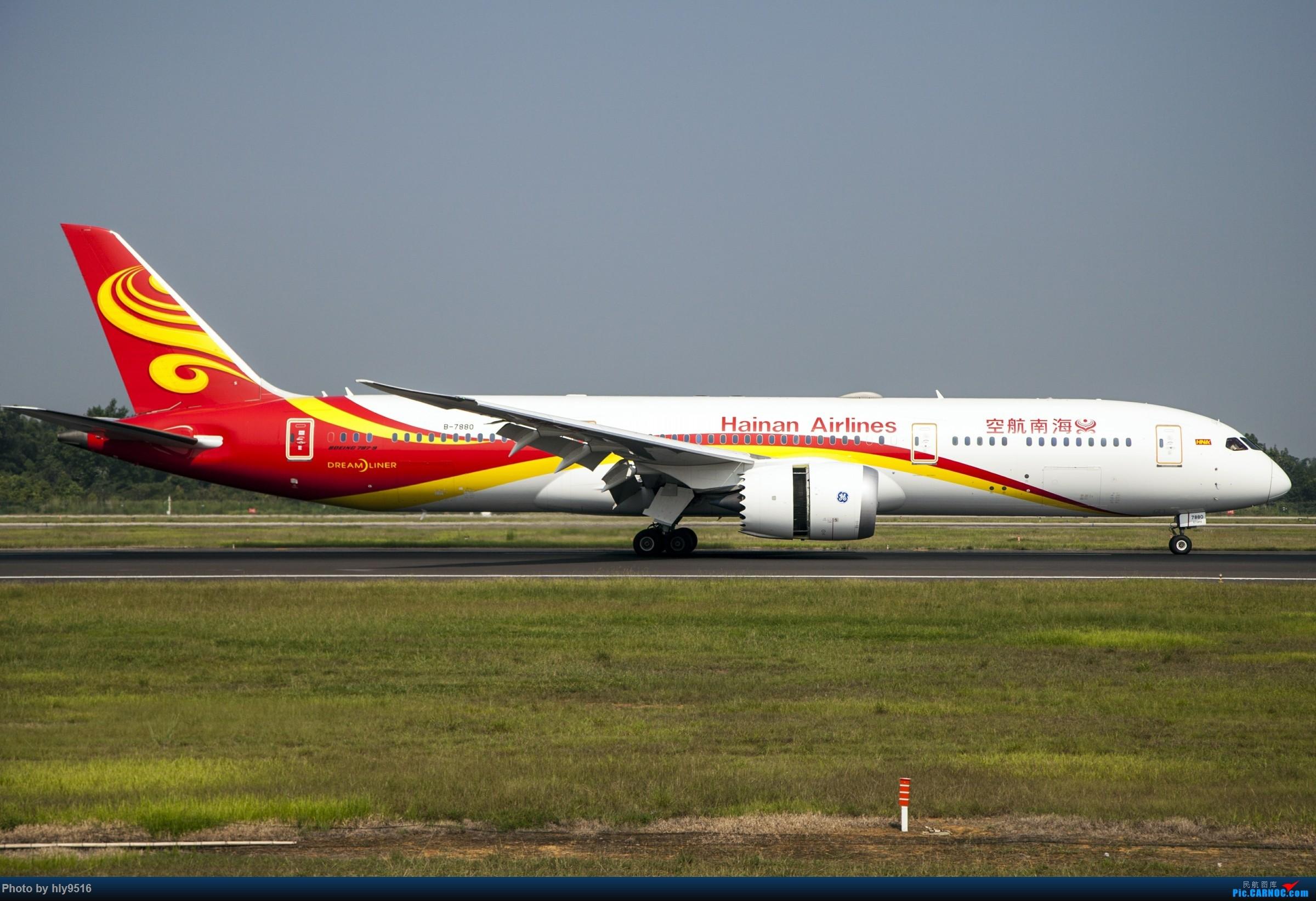 Re:[原创]【CTU】羡慕内场小黄车还有听说CA748来了 BOEING 787-9 B-7880 中国成都双流国际机场