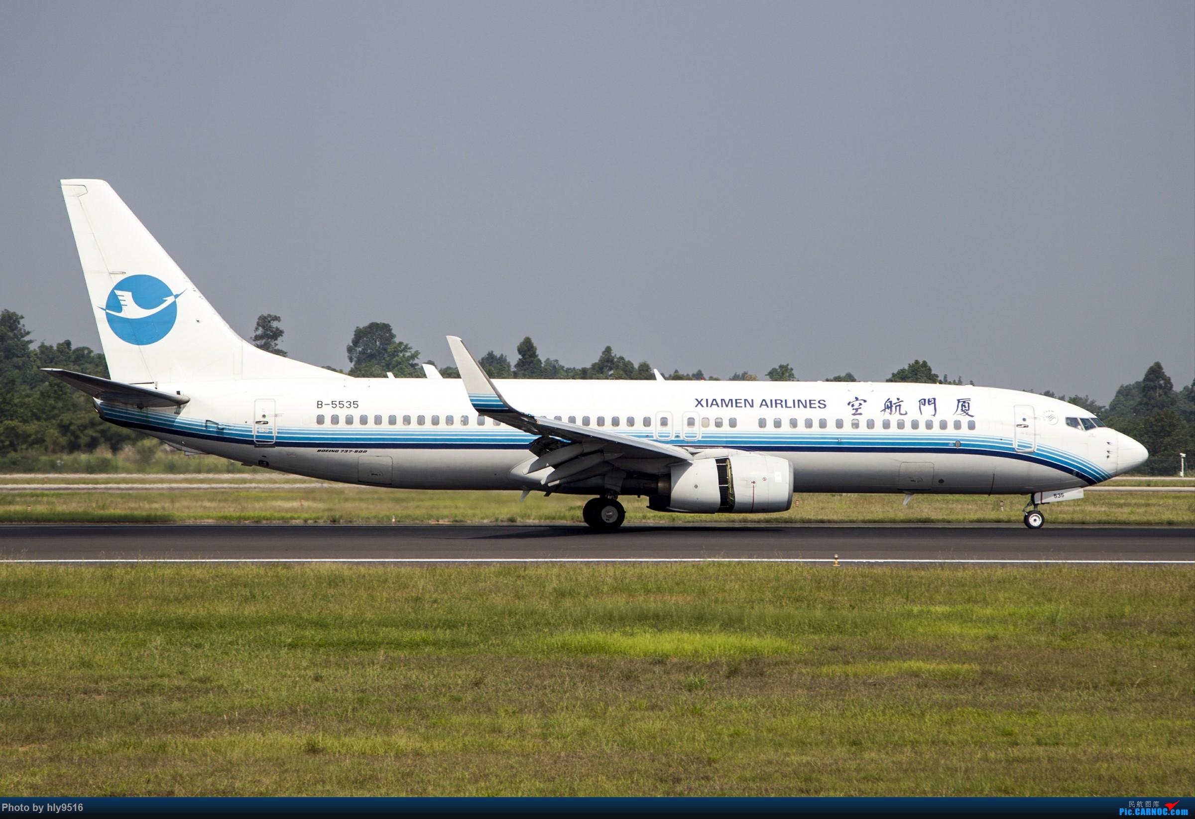 Re:[原创]【CTU】羡慕内场小黄车还有听说CA748来了 BOEING 737-800 B-5535 中国成都双流国际机场