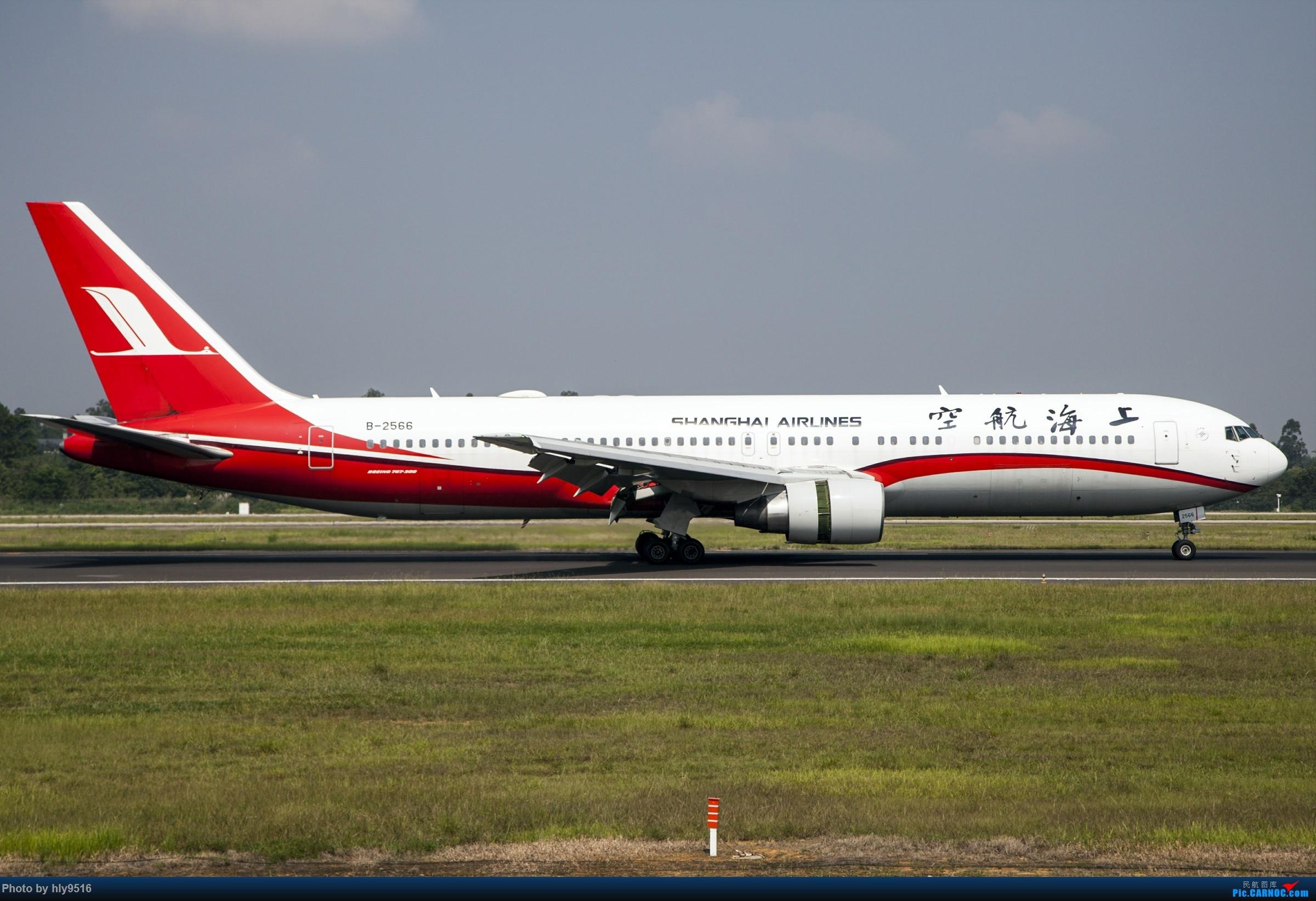 Re:[原创]【CTU】羡慕内场小黄车还有听说CA748来了 BOEING 767-300 B-2566 中国成都双流国际机场