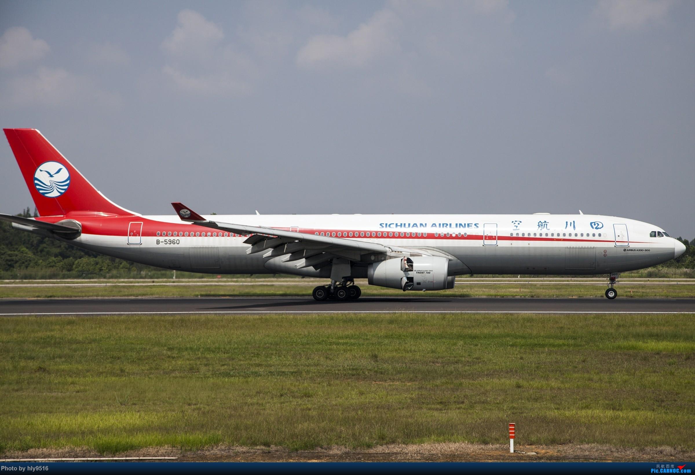 Re:【CTU】羡慕内场小黄车还有听说CA748来了 AIRBUS A330-300 B-5960 中国成都双流国际机场