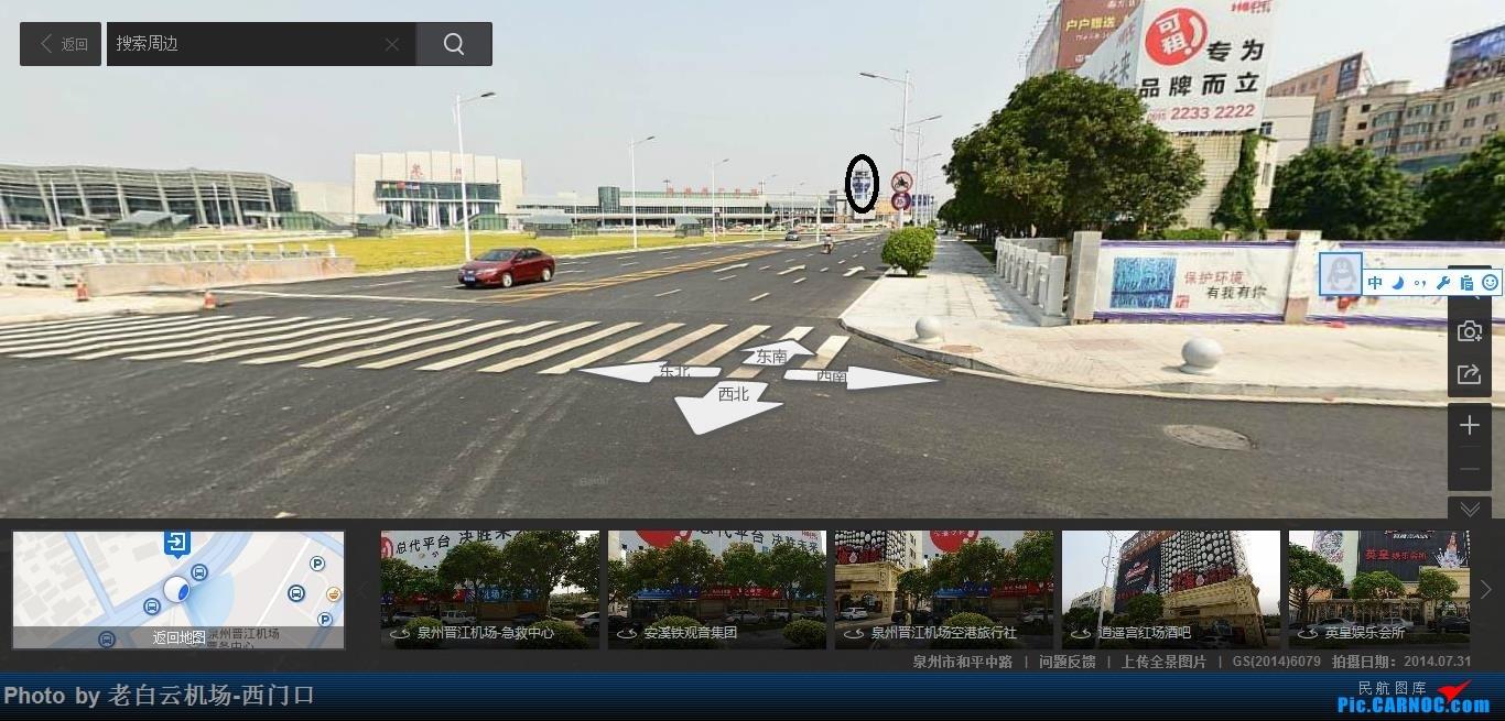Re:[原创]世界各大机场塔台    中国泉州晋江国际机场