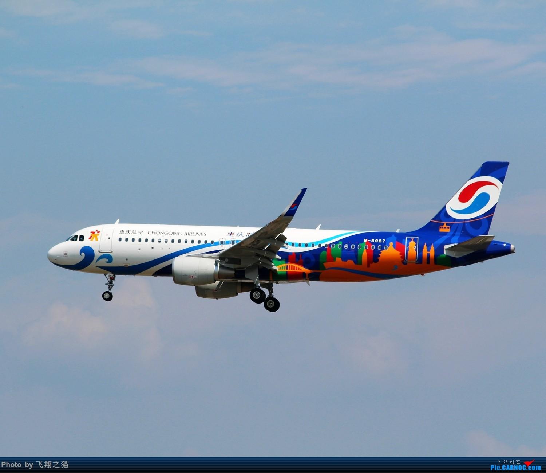 Re:[原创]CKG拍机(重庆本土四大彩蛋) AIRBUS A320-200 B-8987 重庆江北国际机场