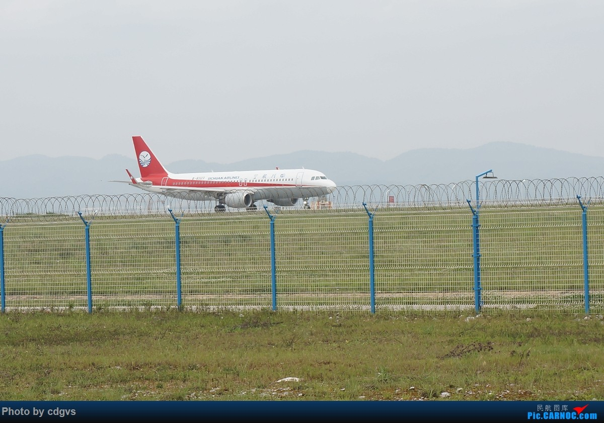 Re:【KMG】阴天独游长水,有宽体,有彩绘 AIRBUS A320-200 B-8323 中国昆明长水国际机场