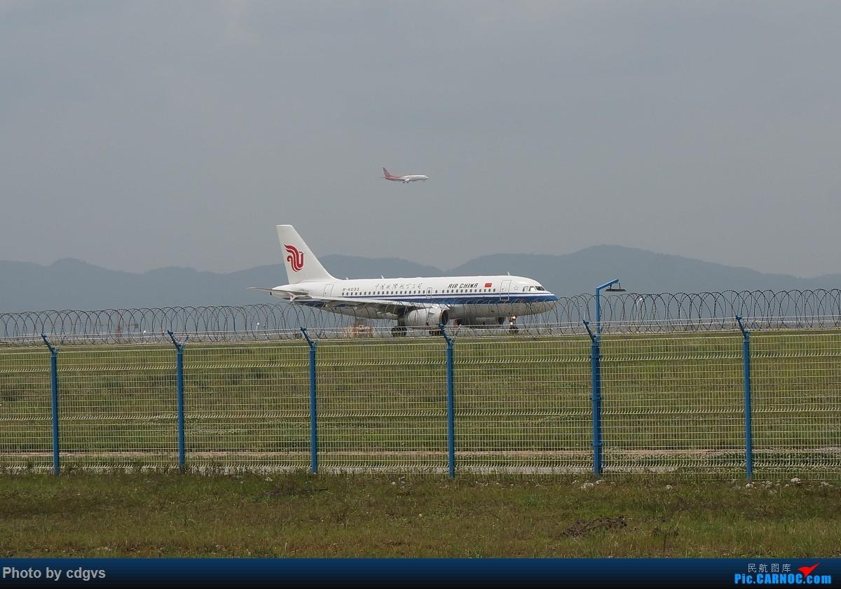Re:[原创]【KMG】阴天独游长水,有宽体,有彩绘 AIRBUS A319-100 B-6033 中国昆明长水国际机场