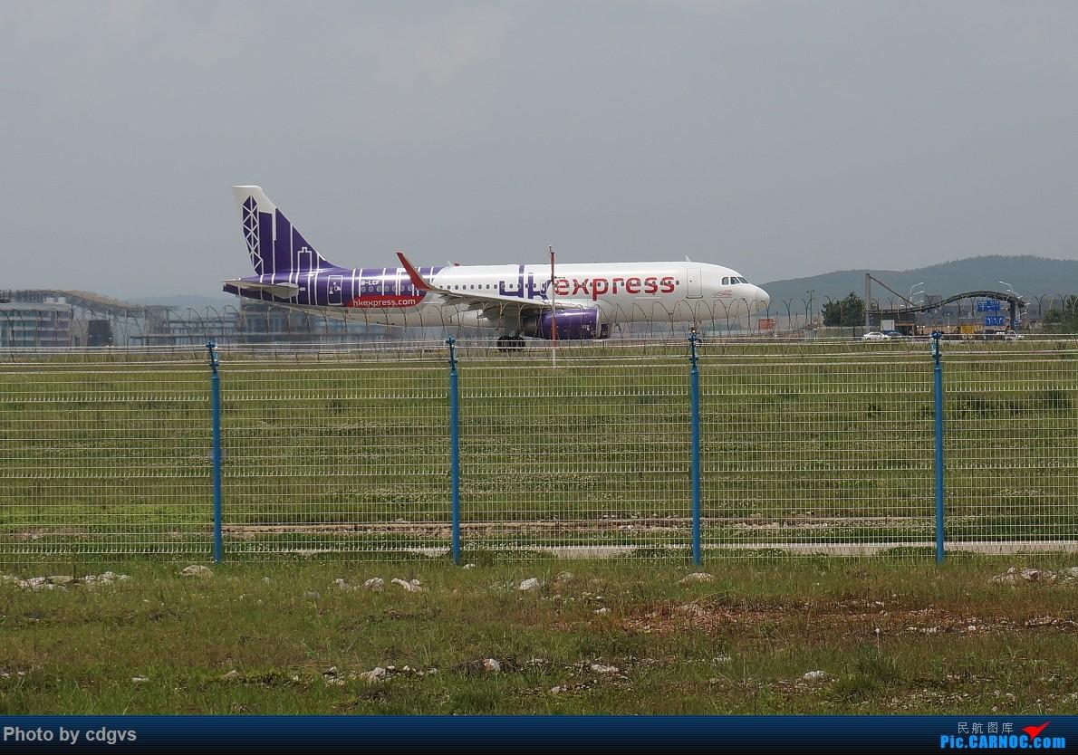 Re:[原创]【KMG】阴天独游长水,有宽体,有彩绘 AIRBUS A320-200 B-LCF 中国昆明长水国际机场