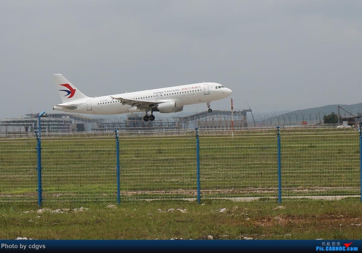 Re:[原创]【KMG】阴天独游长水,有宽体,有彩绘 AIRBUS A320-200 B-6798 中国昆明长水国际机场