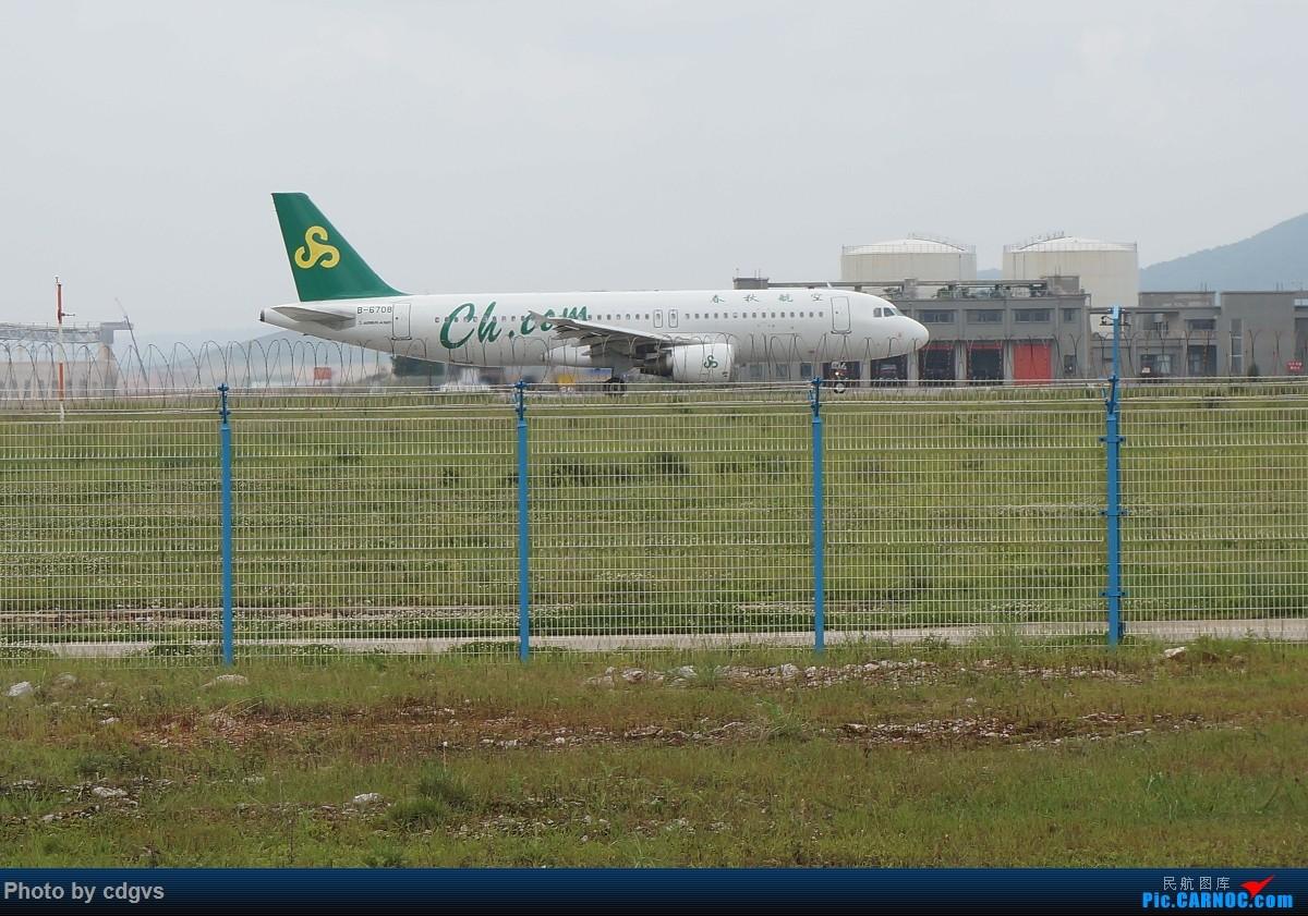 Re:[原创]【KMG】阴天独游长水,有宽体,有彩绘 AIRBUS A320-200 B-6708 中国昆明长水国际机场