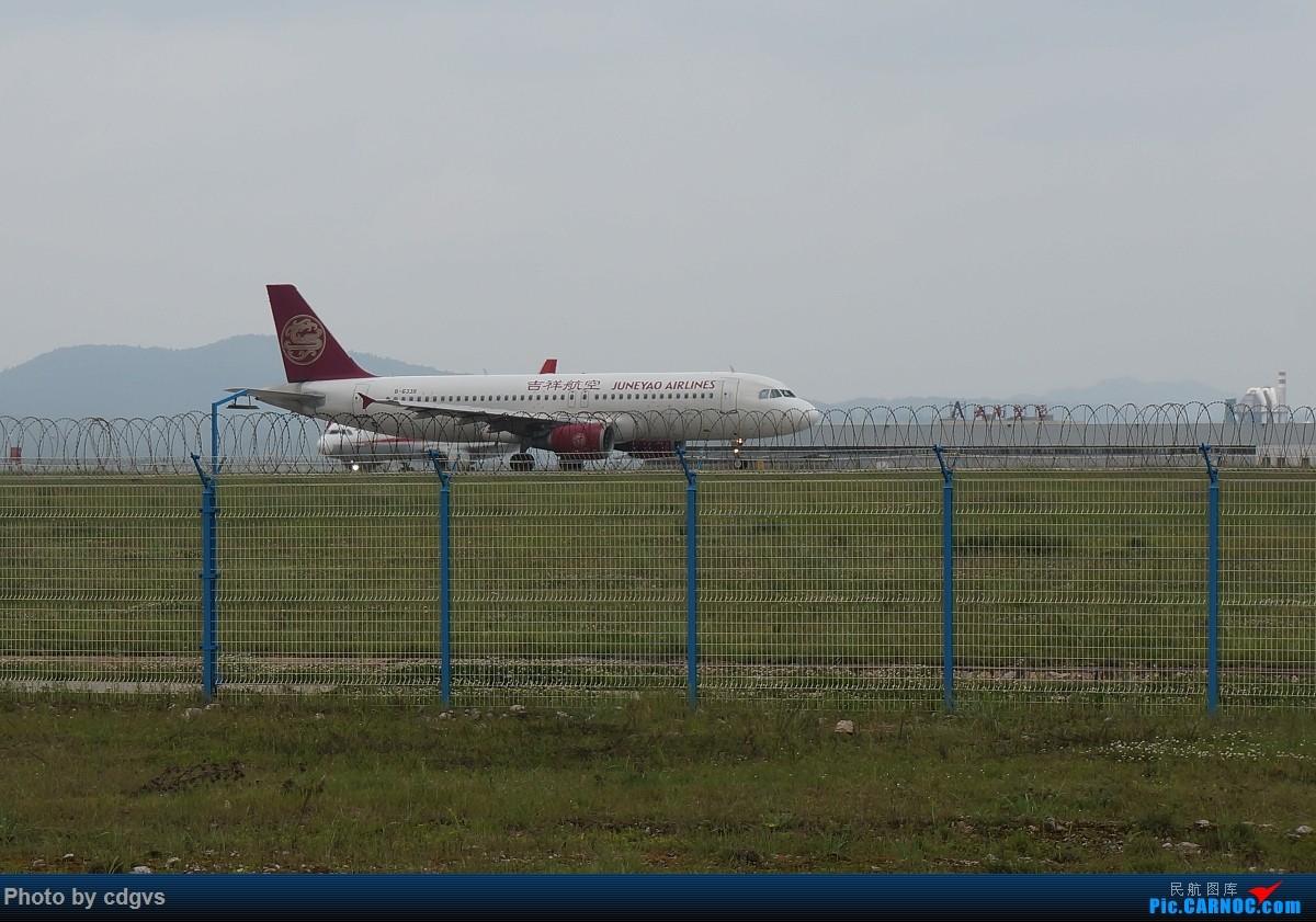 Re:[原创]【KMG】阴天独游长水,有宽体,有彩绘 AIRBUS A320-200 B-6338 中国昆明长水国际机场