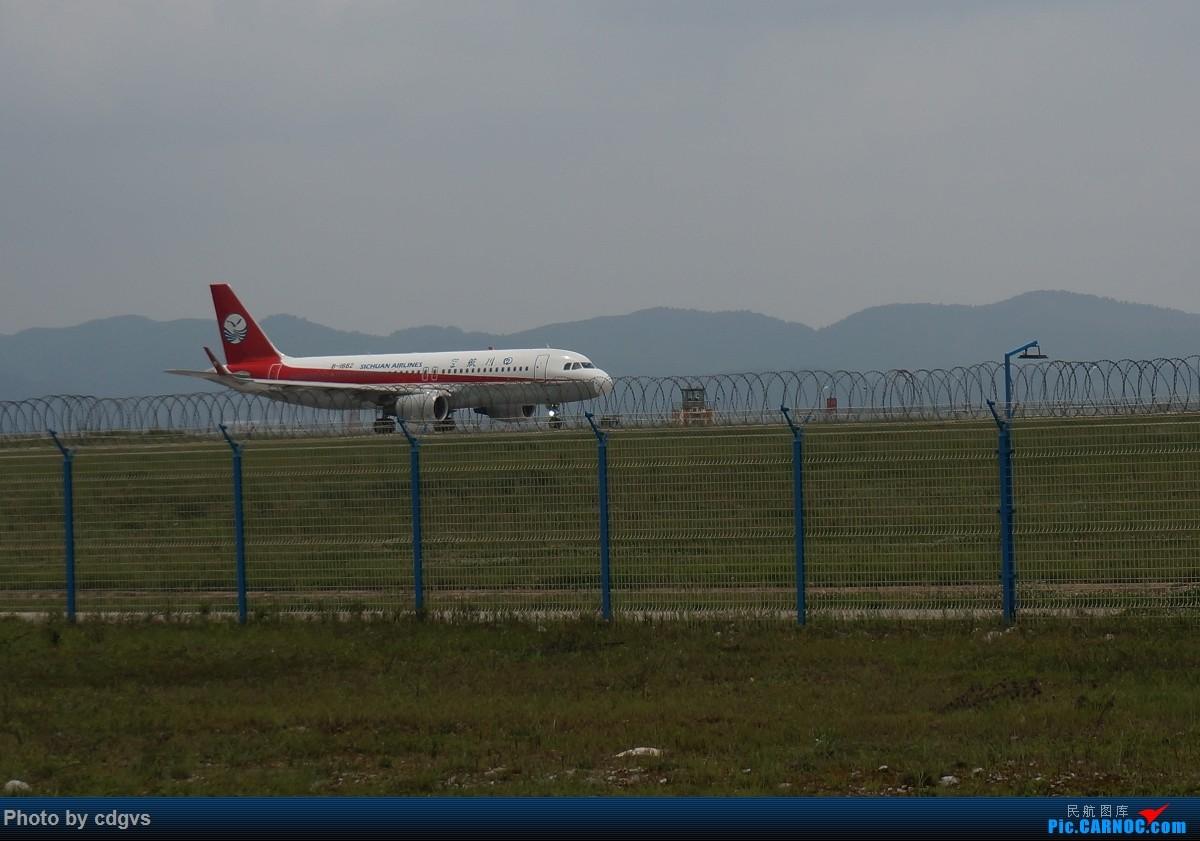 Re:[原创]【KMG】阴天独游长水,有宽体,有彩绘 AIRBUS A320-200 B-1882 中国昆明长水国际机场