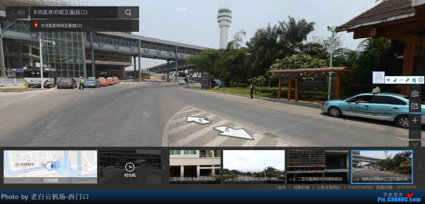 Re:[原创]世界各大机场塔台    中国三亚凤凰国际机场