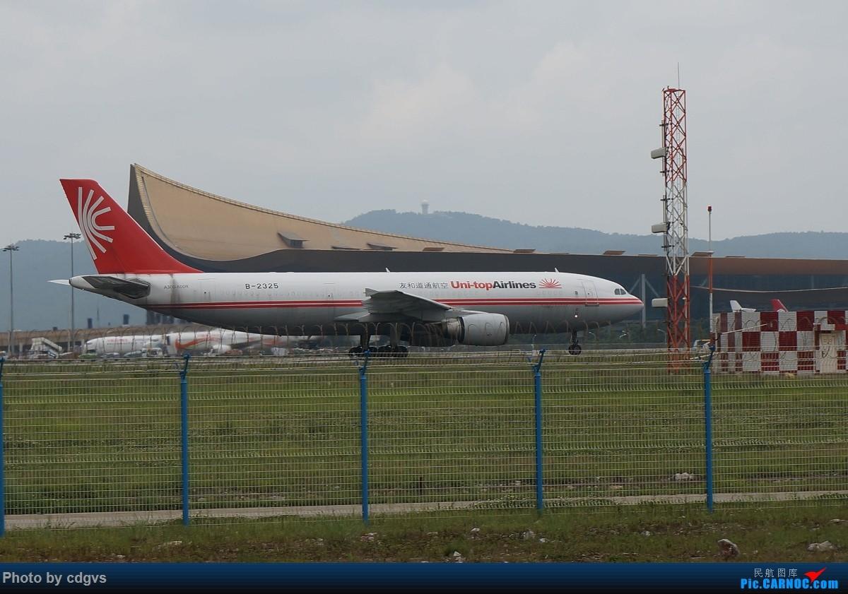 Re:[原创]【KMG】阴天独游长水,有宽体,有彩绘 AIRBUS A300B4-600 B-2325 中国昆明长水国际机场