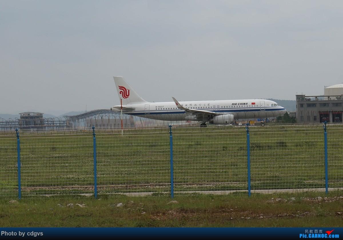 Re:[原创]【KMG】阴天独游长水,有宽体,有彩绘 AIRBUS A320-200 B-8337 中国昆明长水国际机场