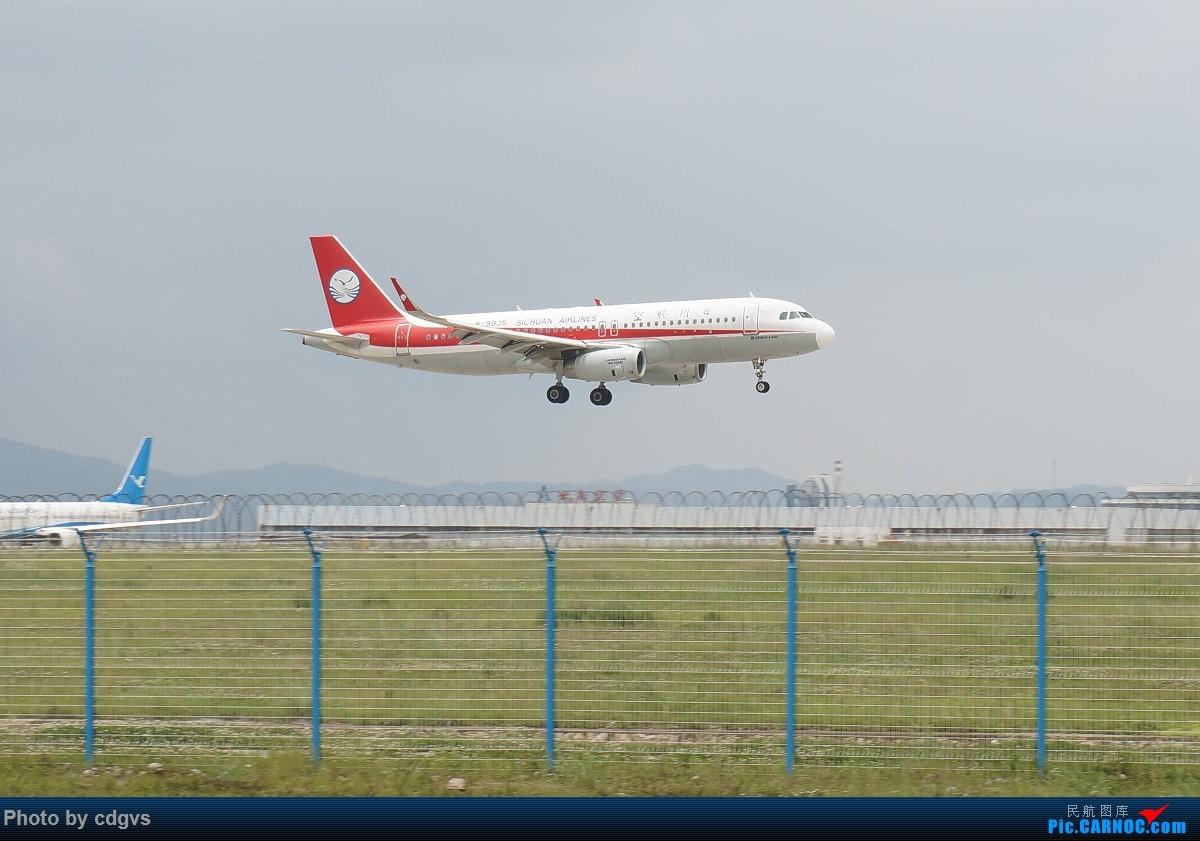 Re:[原创]【KMG】阴天独游长水,有宽体,有彩绘 AIRBUS A320-200 B-9935 中国昆明长水国际机场