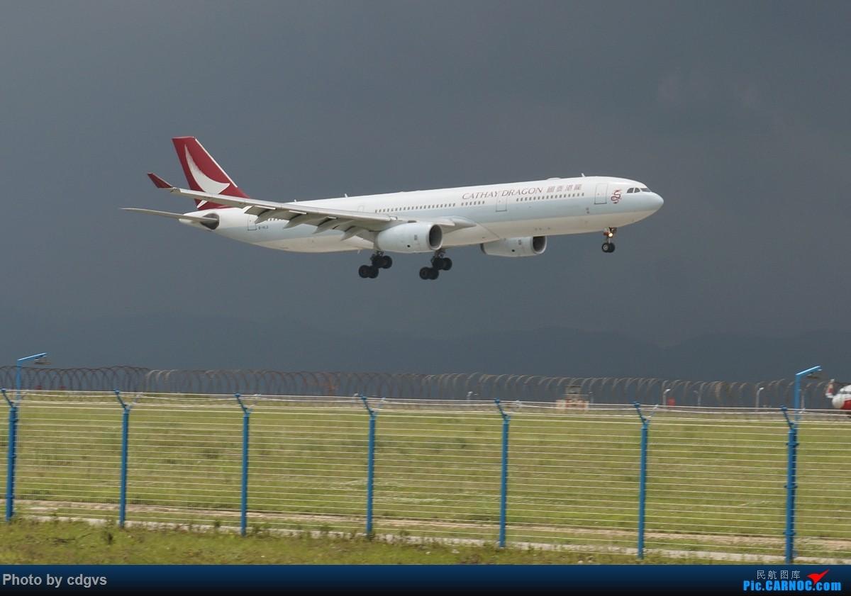 Re:[原创]【KMG】阴天独游长水,有宽体,有彩绘 AIRBUS A330-300 B-HLG 中国昆明长水国际机场