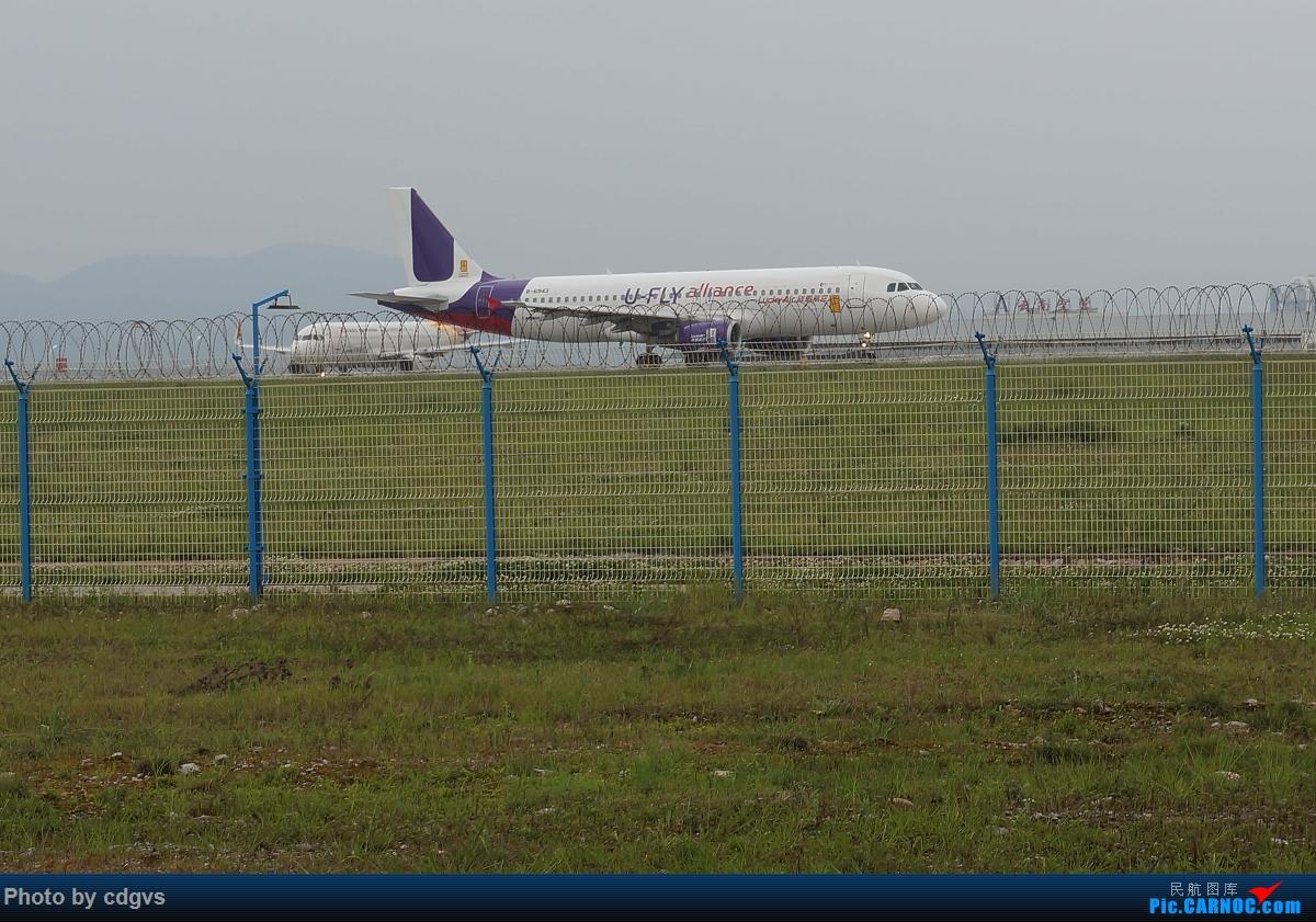 Re:[原创]【KMG】阴天独游长水,有宽体,有彩绘 AIRBUS A320-200 B-6943 中国昆明长水国际机场