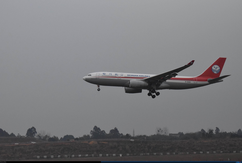 [原创]B-8468airbus a330-200 AIRBUS A330-200 B-8468 中国成都双流国际机场