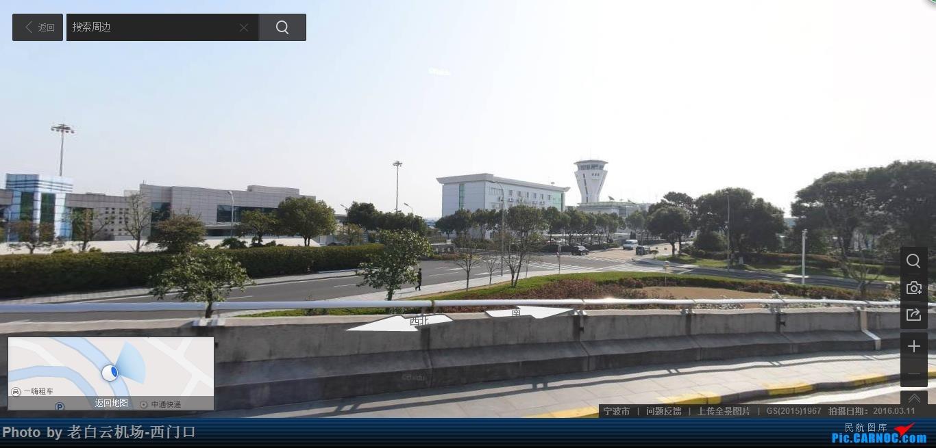 Re:[原创]世界各大机场塔台    中国宁波栎社国际机场