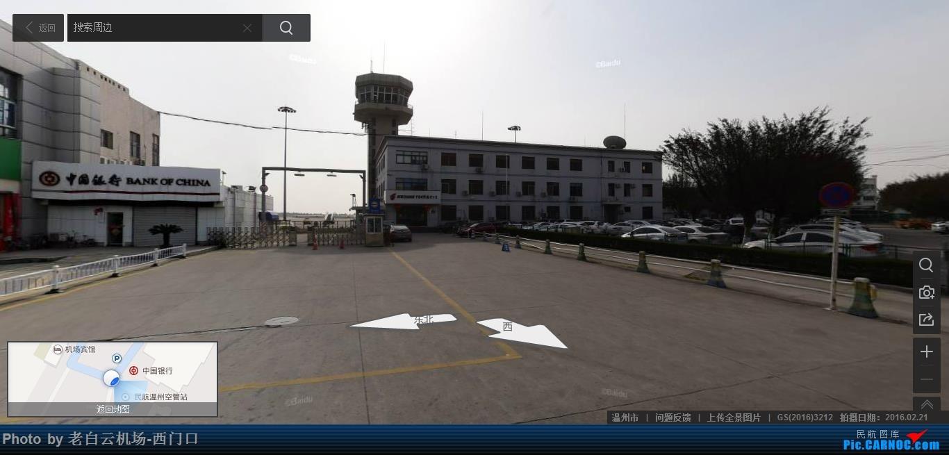 Re:[原创]世界各大机场塔台    中国温州龙湾国际机场