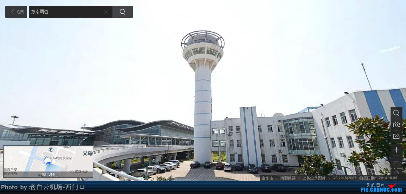 Re:[原创]世界各大机场塔台    中国义乌机场