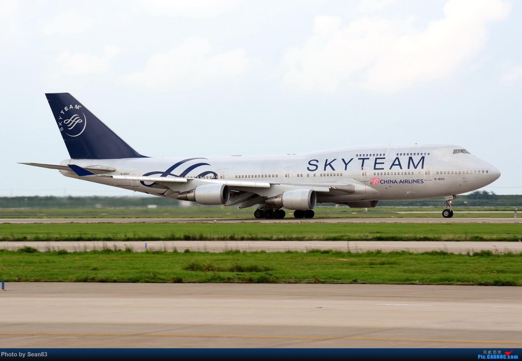 [原创](PVG 1800*) 华航744 大邮戳 BOEING 747-400 B-18211 上海浦东国际机场