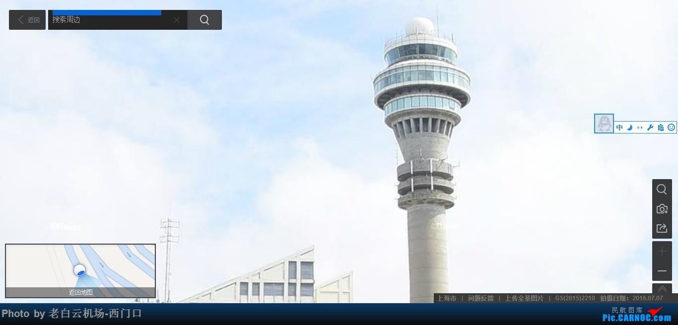 Re:[原创]世界各大机场塔台    中国上海浦东国际机场
