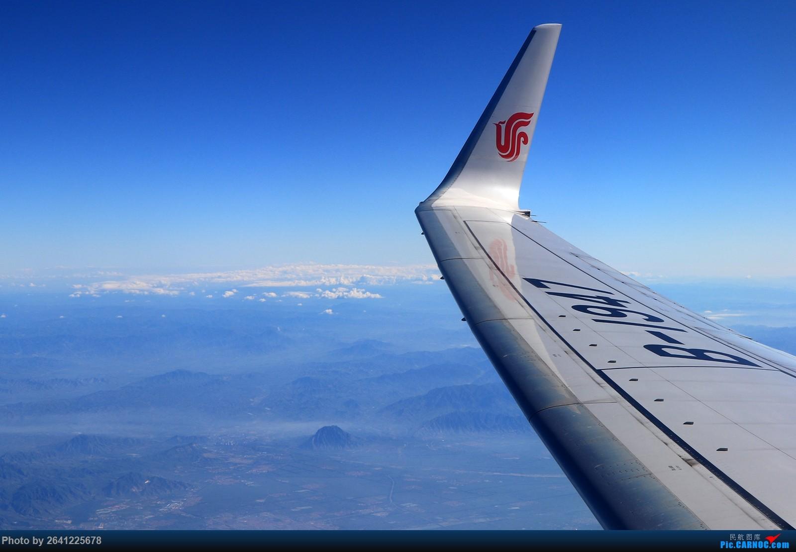 Re:[原创]【和小周飞拍世界第5集】围着青海湖绕个圈,和我一起领略七色青甘+西安(7天,三段飞行+西宁/西安机场拍机) BOEING 737-800 B-1947 inflight